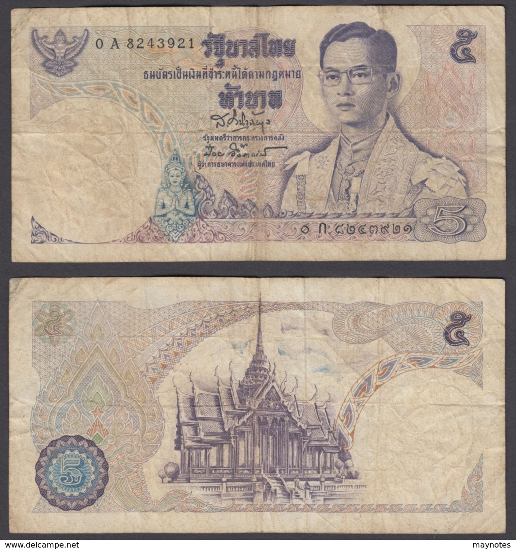 Thailand 5 Baht ND 1969 (F) Condition Banknote P-82 King Rama - Thailand