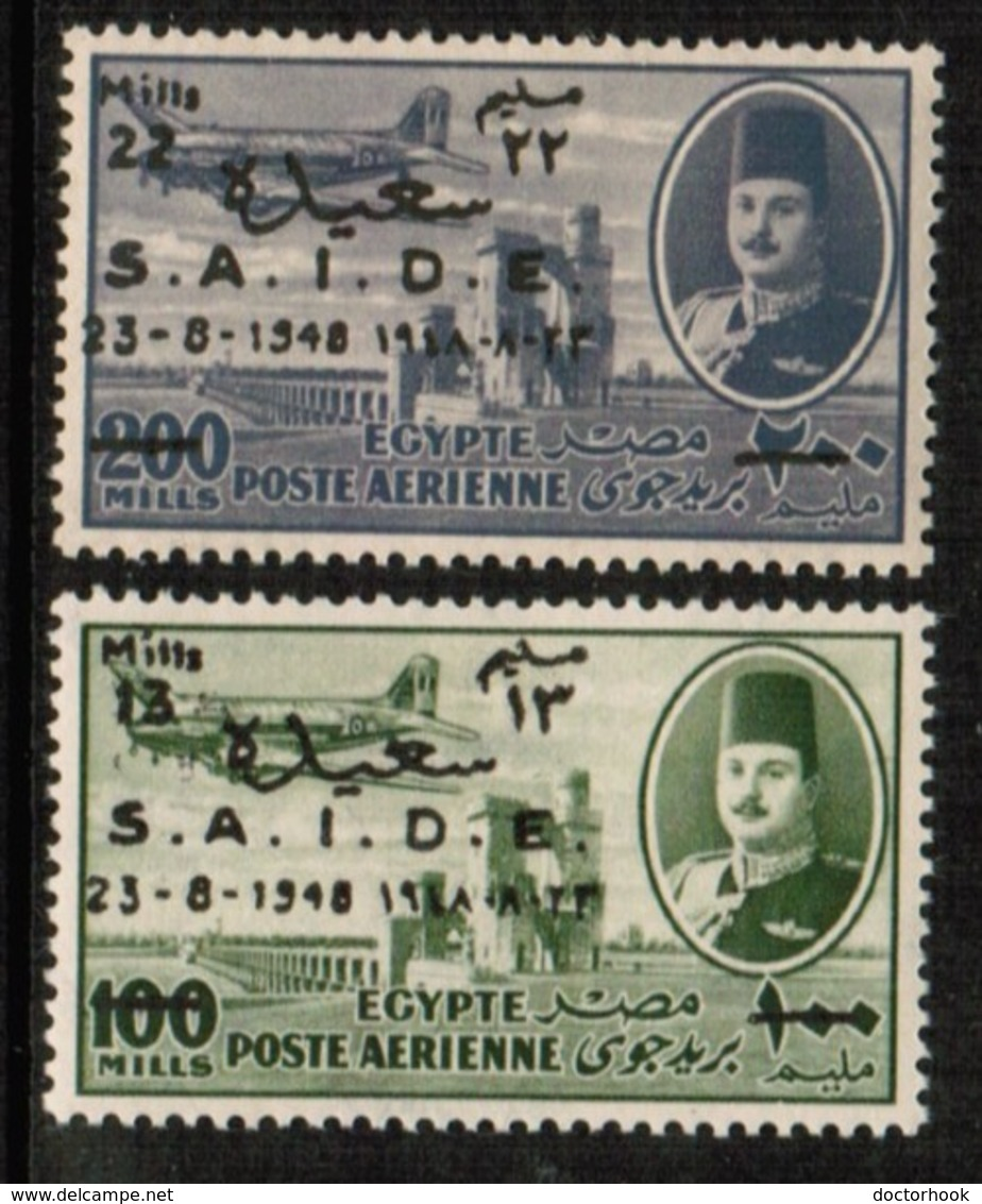 EGYPT  Scott # C 51-2** VF MINT NH (Stamp Scan # 493) - Egypt