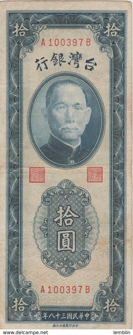 10 YUAN 1949 - Taiwan