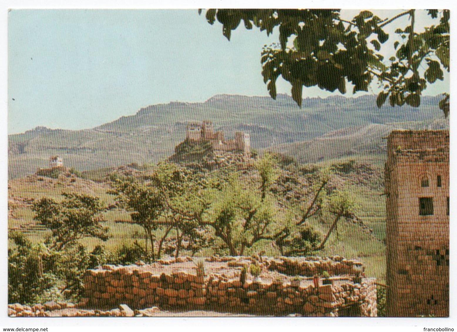 YEMEN A.R. - A VIEW OF ALGROUN VILLAGE ALMAHWEET / THEMATIC STAMPS-COFFEE - Yemen
