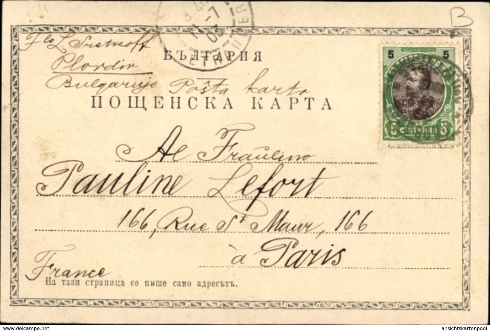 Cp Chipka Bulgarien, Vallée Des Roses, Vue Prise Du Monstère Russe - Bulgarie