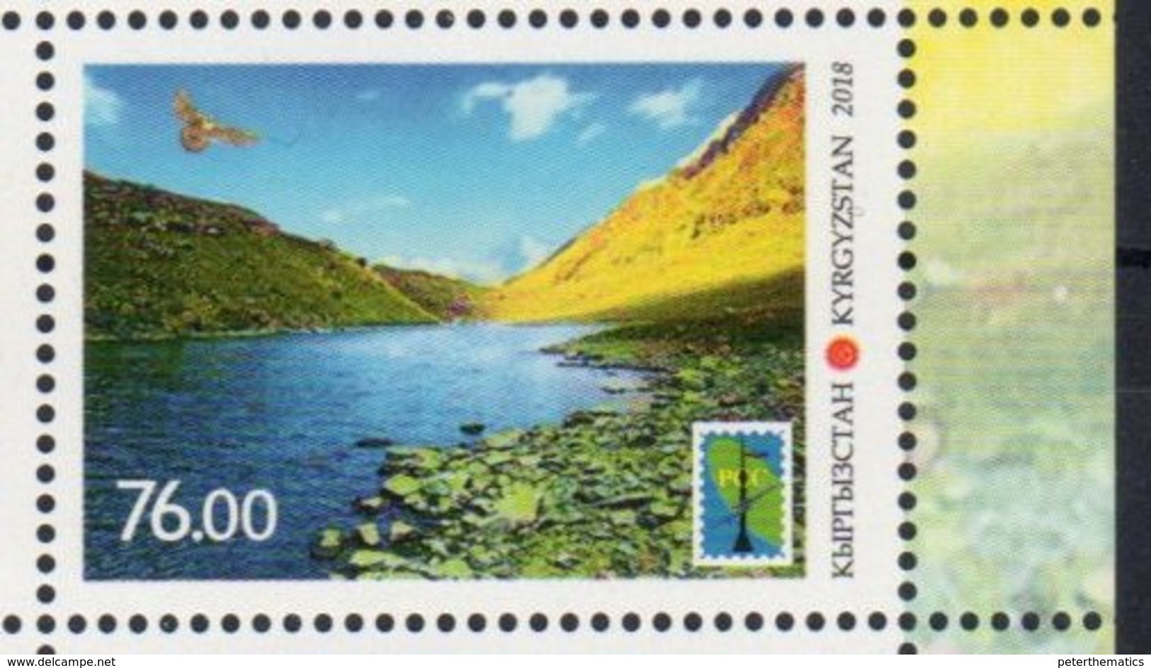 KYRGYZSTAN, 2018, MNH, SURMA- TASH NATURE RESERVE, MOUNTAINS, BIRDS, 1v - Geology