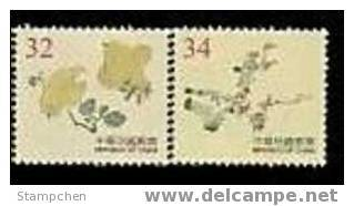 Taiwan 2000 2nd Ancient Chinese Engraving Painting Series Stamps 4-4 - Fruit Plum - 1945-... Republic Of China
