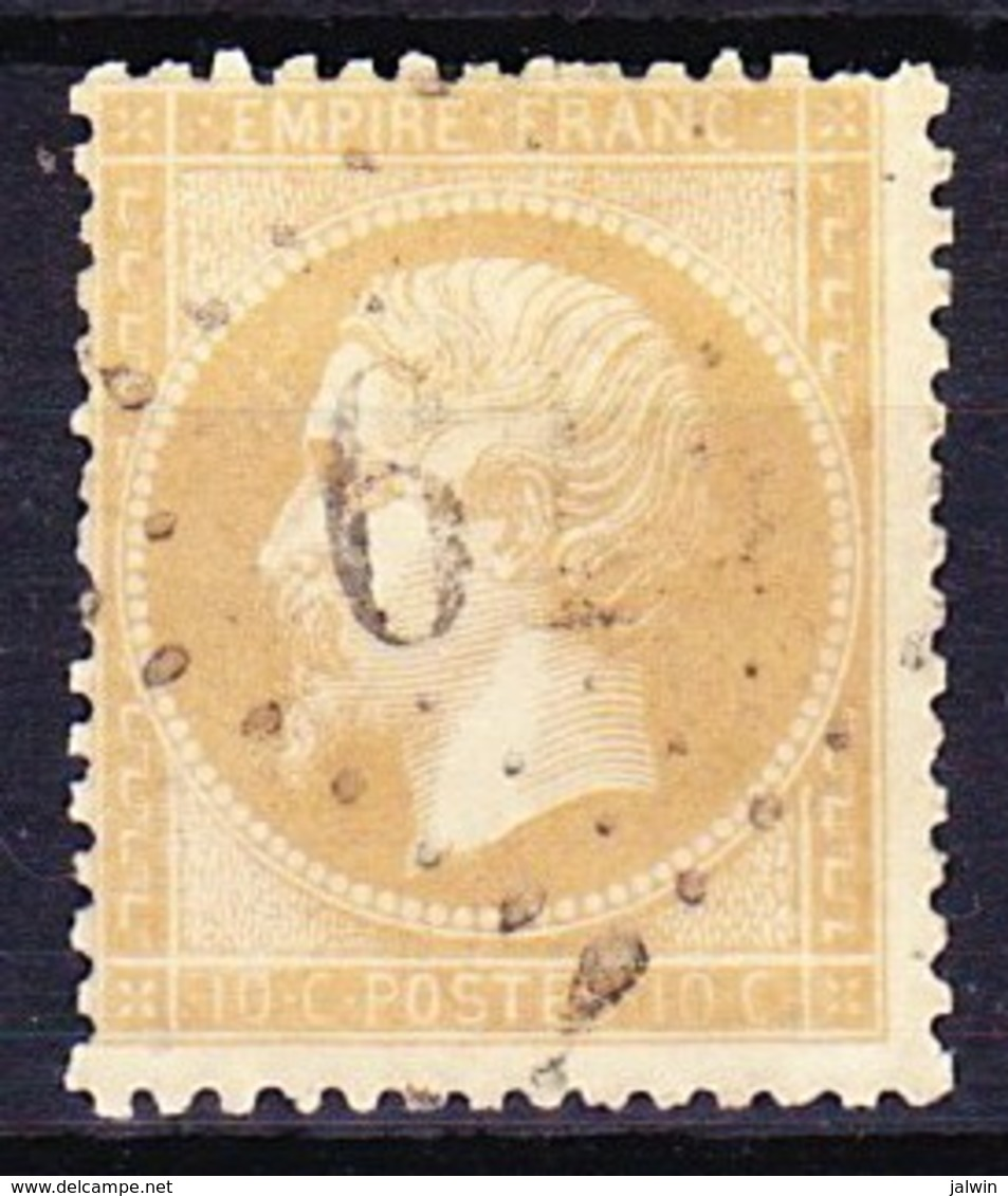 FRANCE NAPOLEON III 1862 YT N° 21 Obl. LOSANGE GC - 1862 Napoléon III