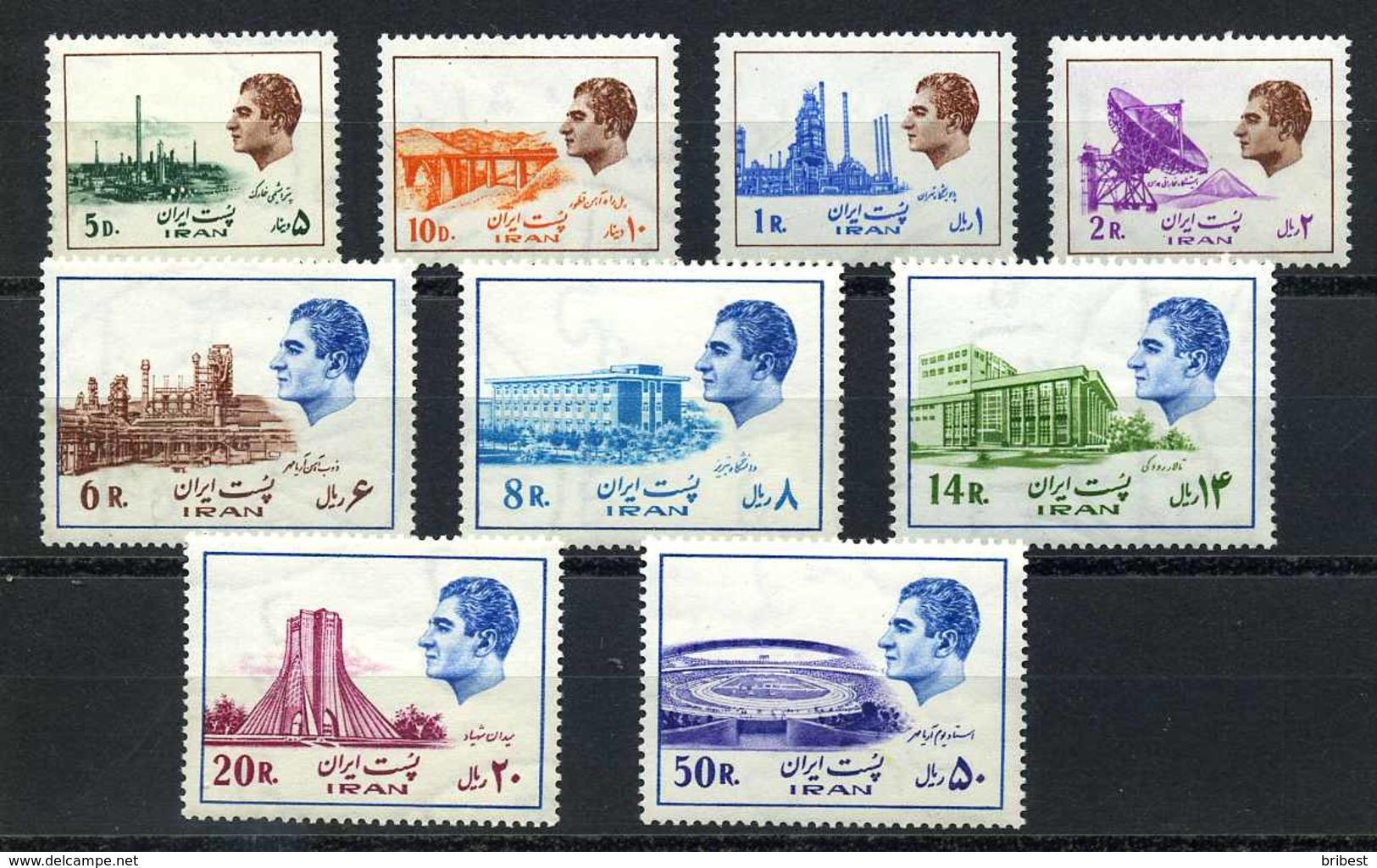 IRAN 1974 Nr 1738-1748 Postfrisch (108533) - Iran