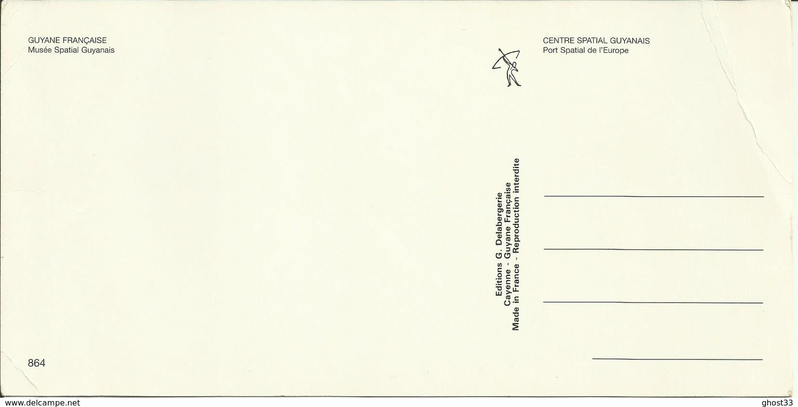 MAXI CARTE POSTALE - GUYANE - KOUROU - Musée Spatial - Editions G. DELABERGERIE N° 864 - Guyane