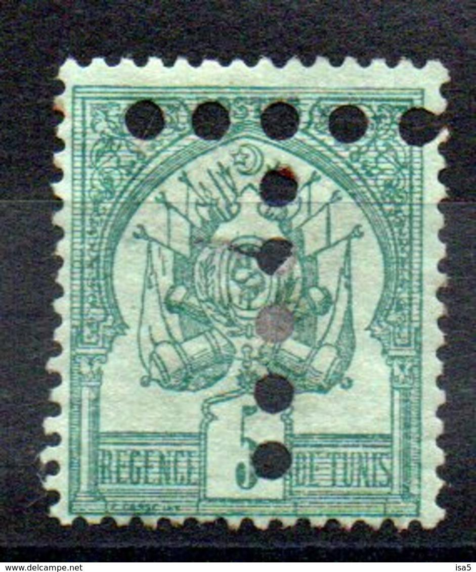 TUNISIE - YT Taxe N° 3 - Neuf * - MH - Cote: 26,00 € - Tunisia (1888-1955)