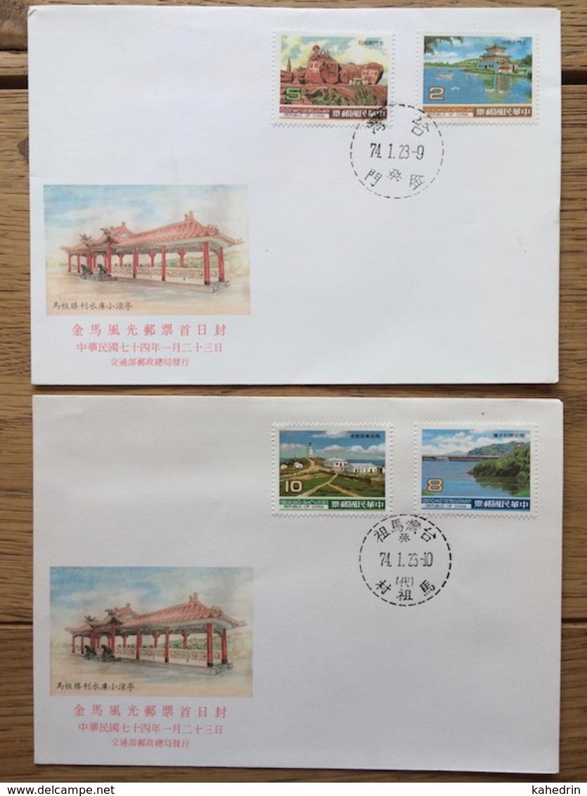 Taiwan 1985, FDC: Scenery Of Quemoy And Matsu - 1945-... Republic Of China