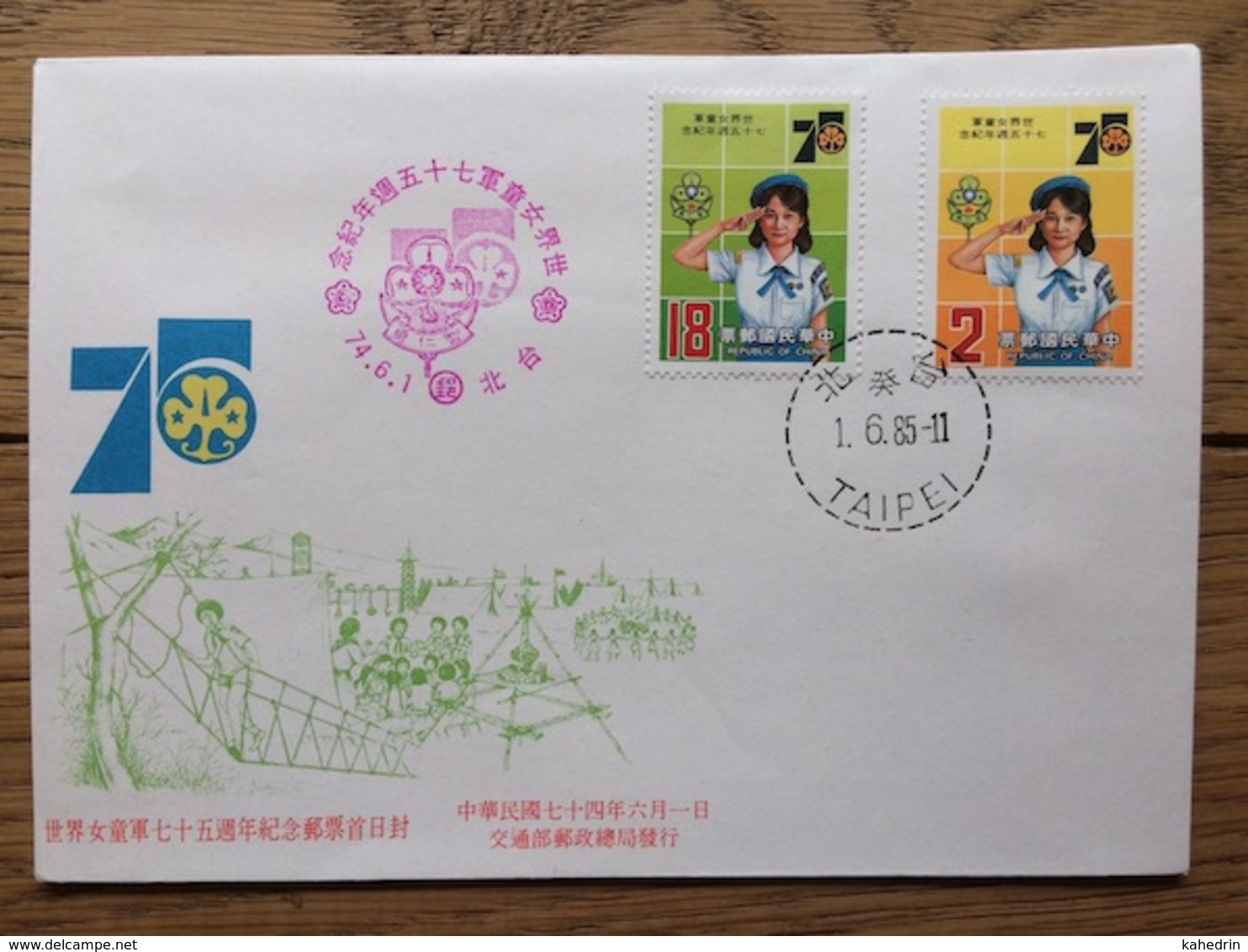 Taiwan 1985, FDC: Girl Scouting Jamboree Scouts - 1945-... Republiek China