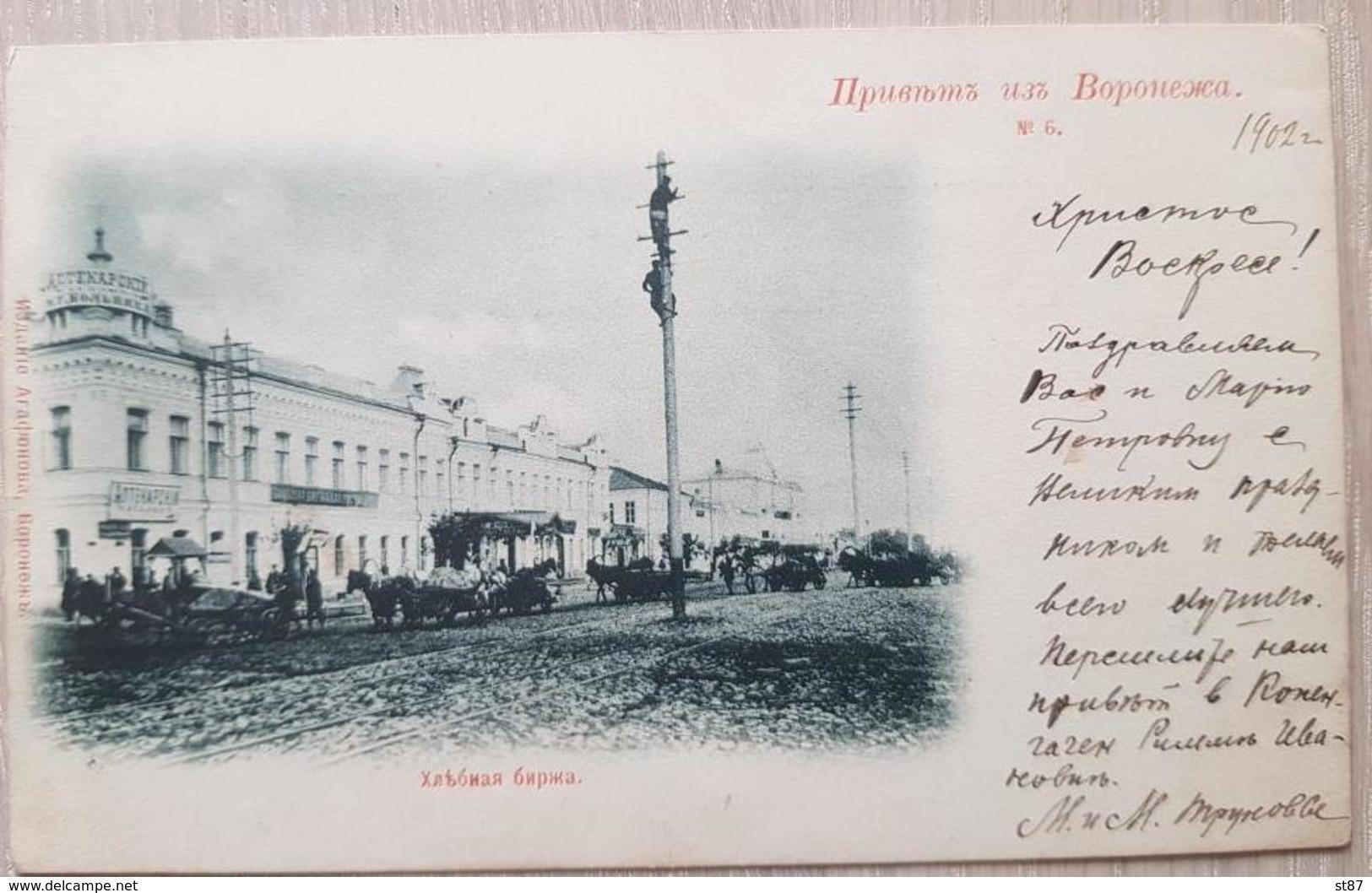 Russia 1902 Moscou - Russia