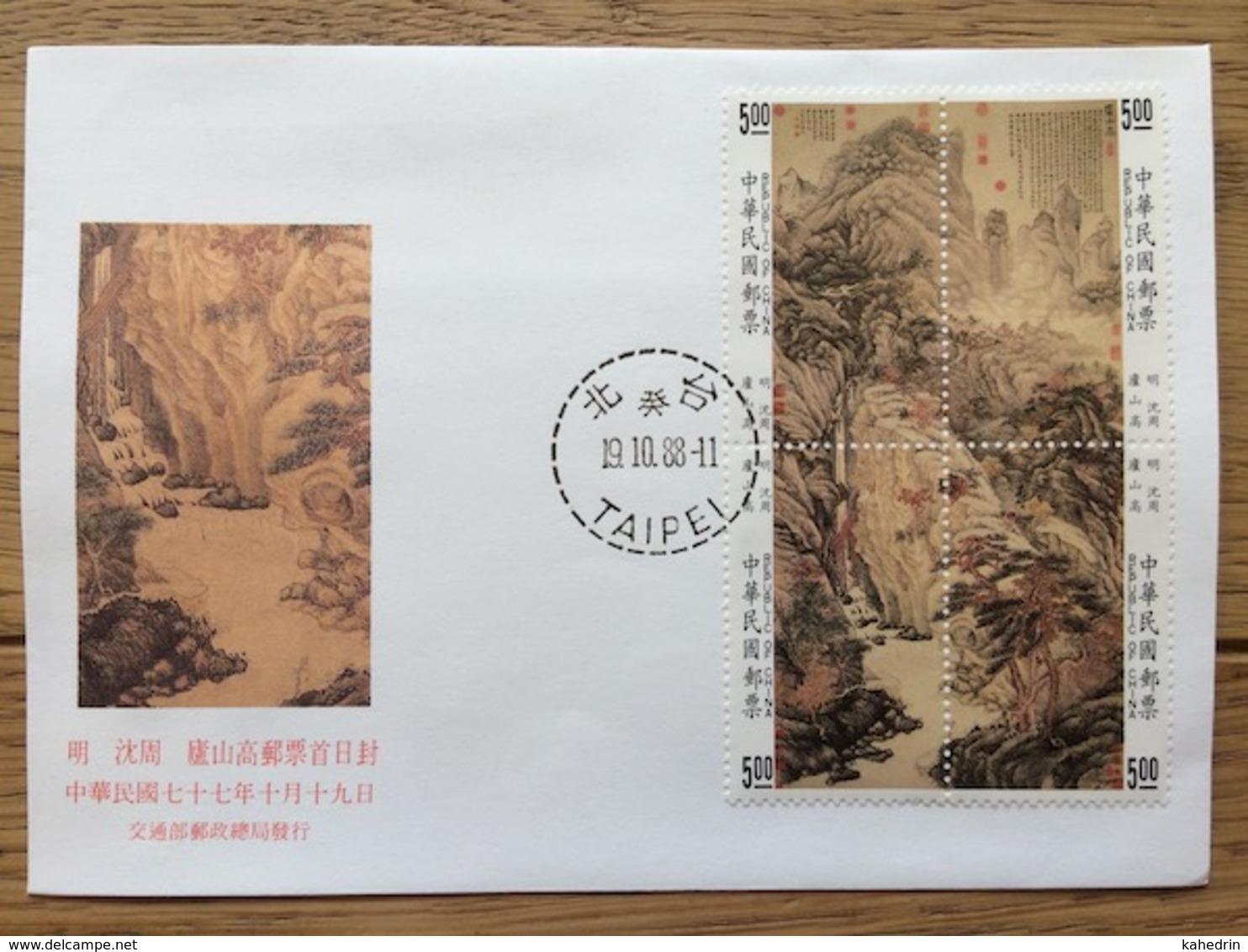 Taiwan 1988, FDC: Painting By Shen Chou Lofty Mount Lu - FDC