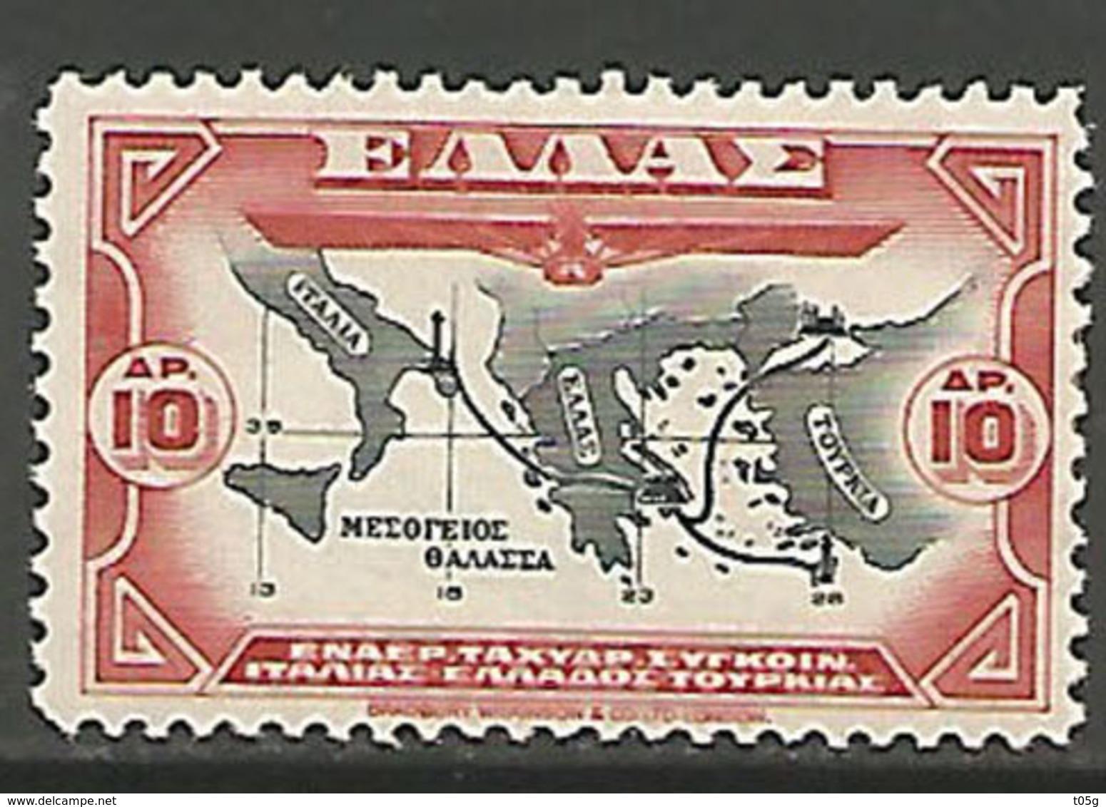 "GREECE- GRECE- HELLAS 1933: 3drx  ""Aeroespresso"" Airpost Stamp  From Set MLH* - Poste Aérienne"