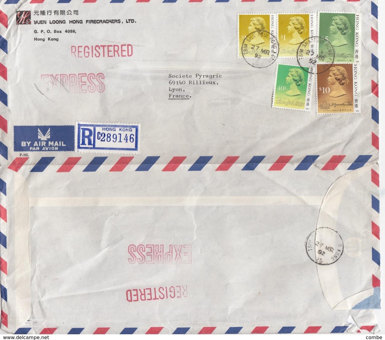 COVER CHINA. HONG KONG EXPRES REGISTERED COVER TO FRANCE. 17$ 40c.  YUEN LOONG / 2 - Hong Kong (...-1997)