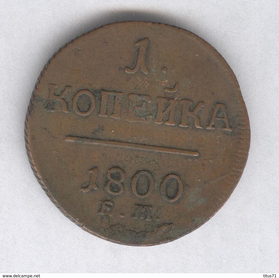 1 Kopeck Russie 1800 Paul 1er TTB - Rusland