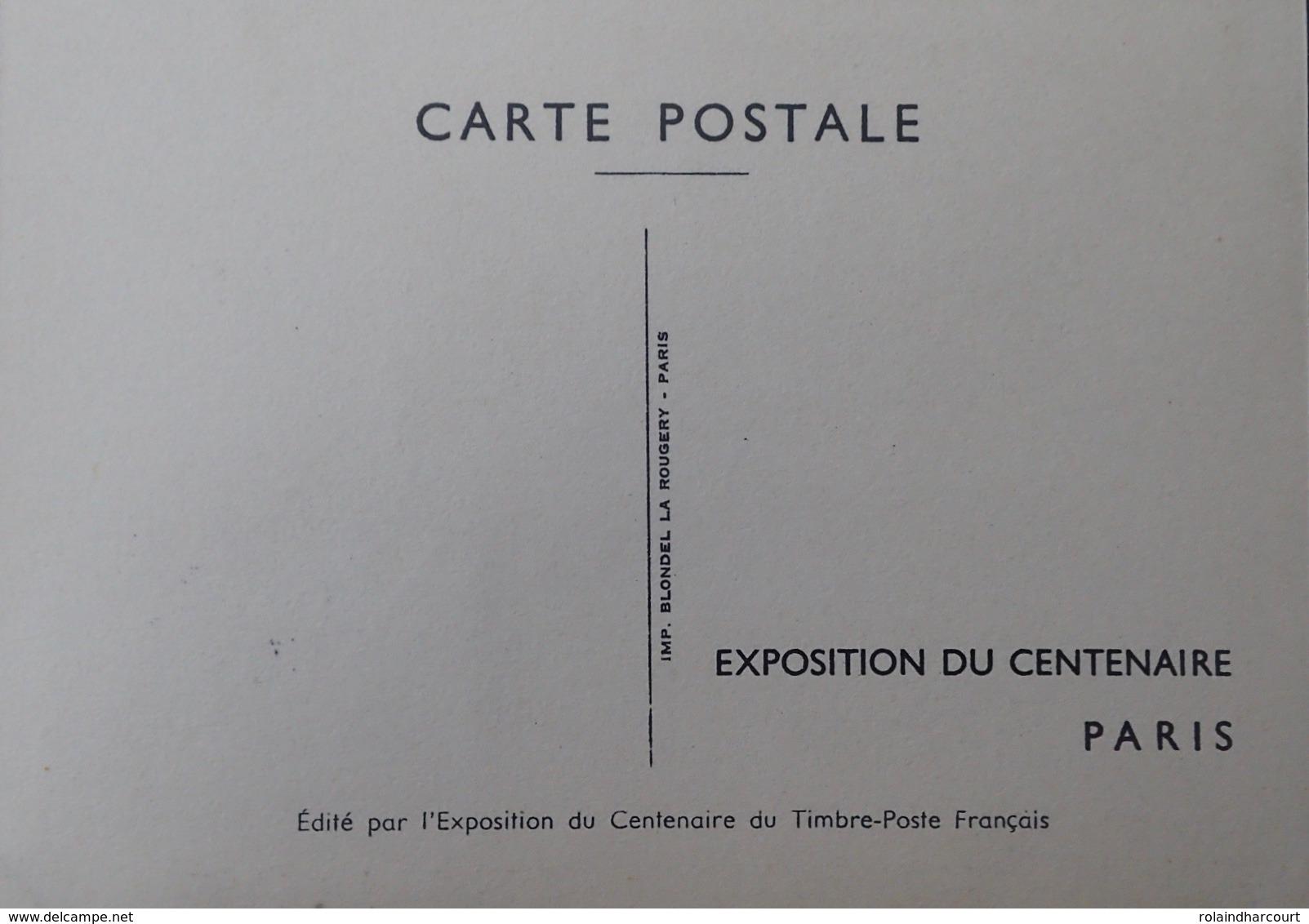 R1949/600 - 1949 - CENTENAIRE DU TIMBRE POSTE - EXPO AU GRAND PALAIS (PARIS / CITEX) - N°841 Sur CP Vierge / 1er Jour - France