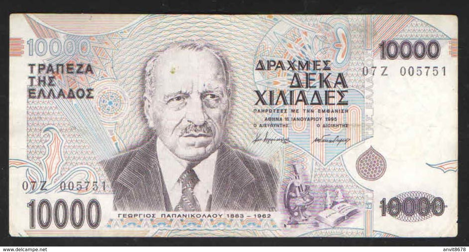 GREECE  10000    1995 - Greece