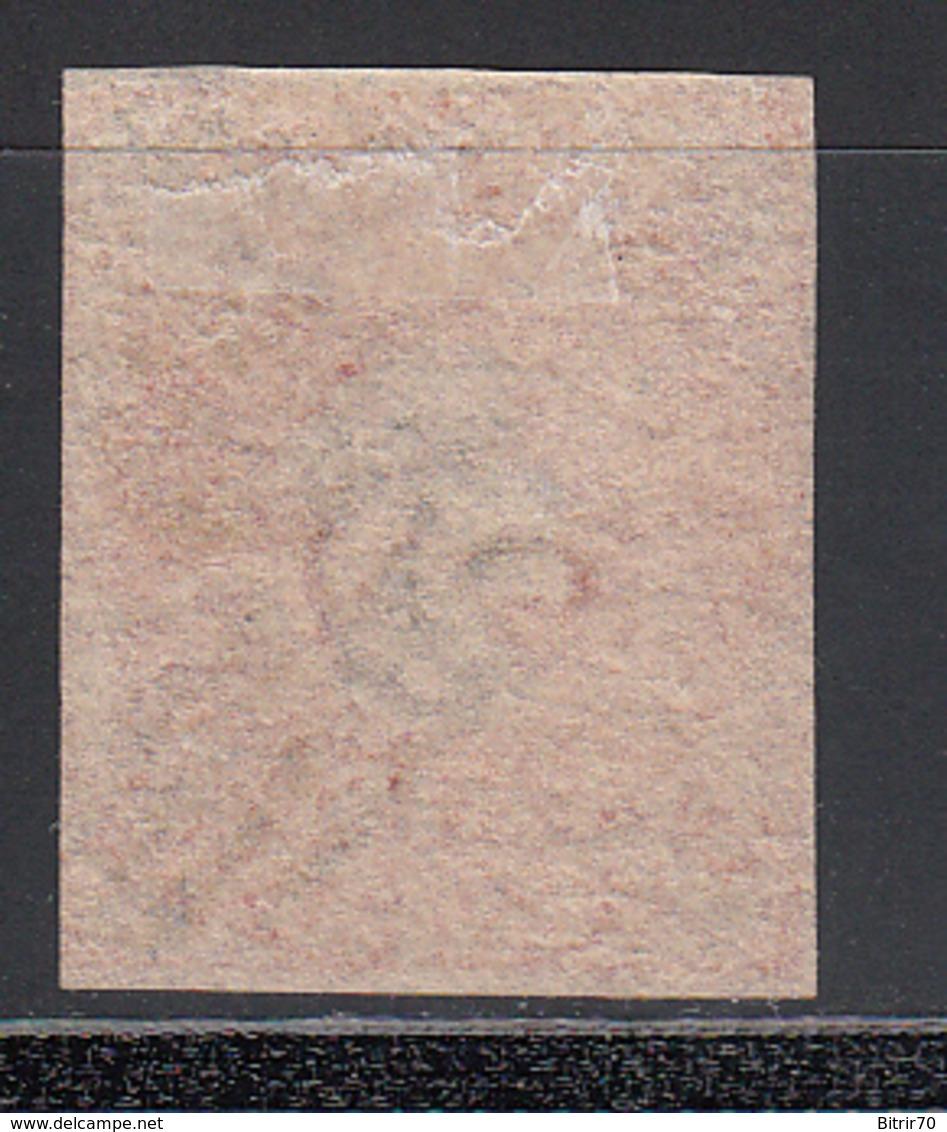 1856-66  Yvert Nº 5b, Naranja. - Chile