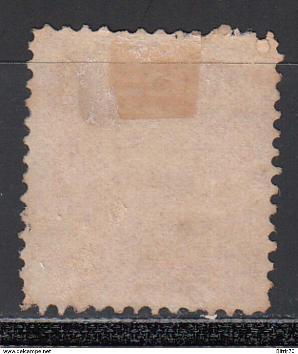 1867-68  Yvert Nº 11 (*) - Chile