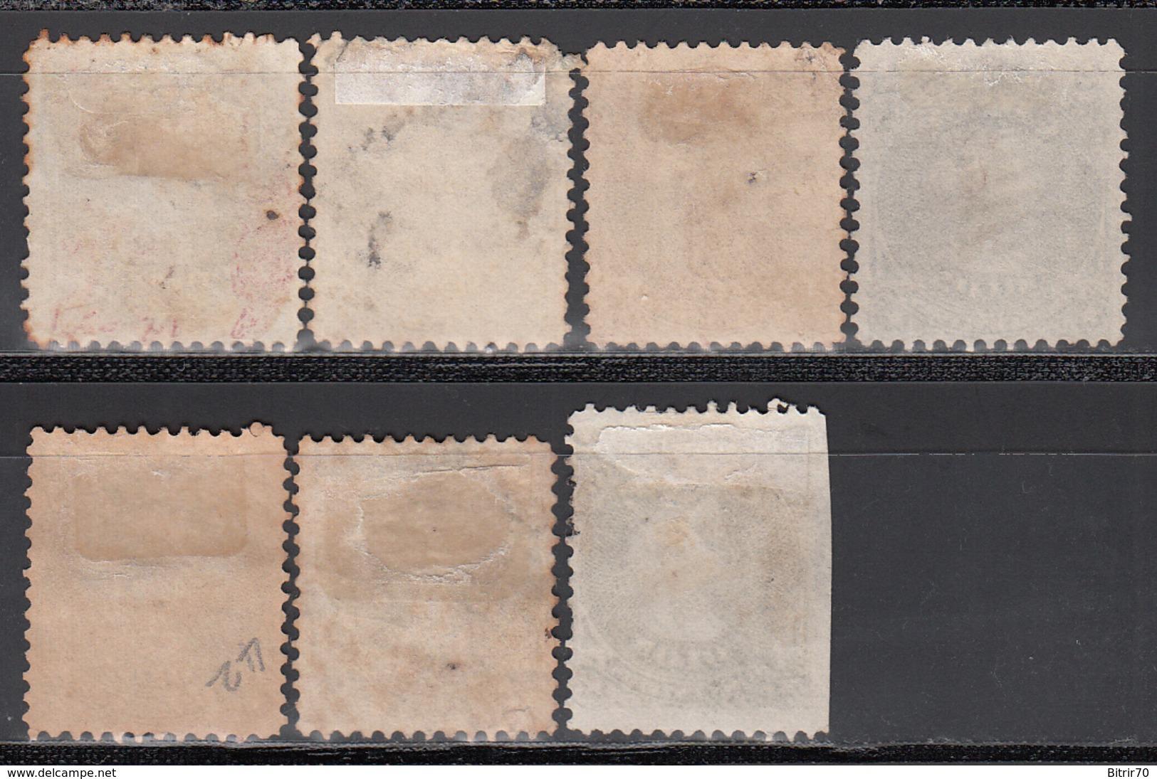 1867-68  Yvert Nº 12 - Chile