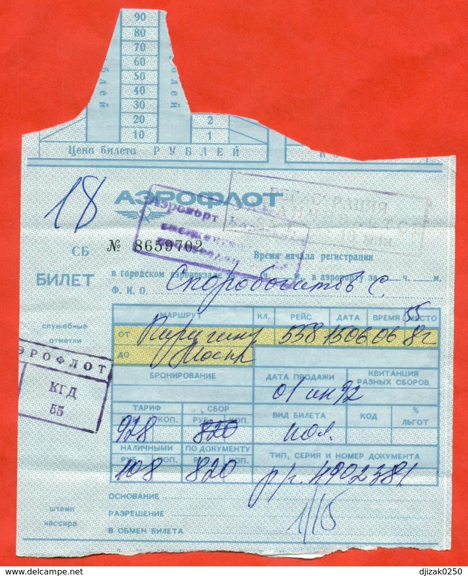 Kazakhstan 1992. Aeroflot Karaganda-Moscow Flight Ticket. - Plane
