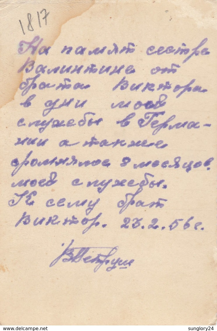 UKRAINE. #1817 A PHOTO. MILITARY, FOR ETERNAL MEMORY GERMANY. A TRAIN *** - Proyectores De Cine