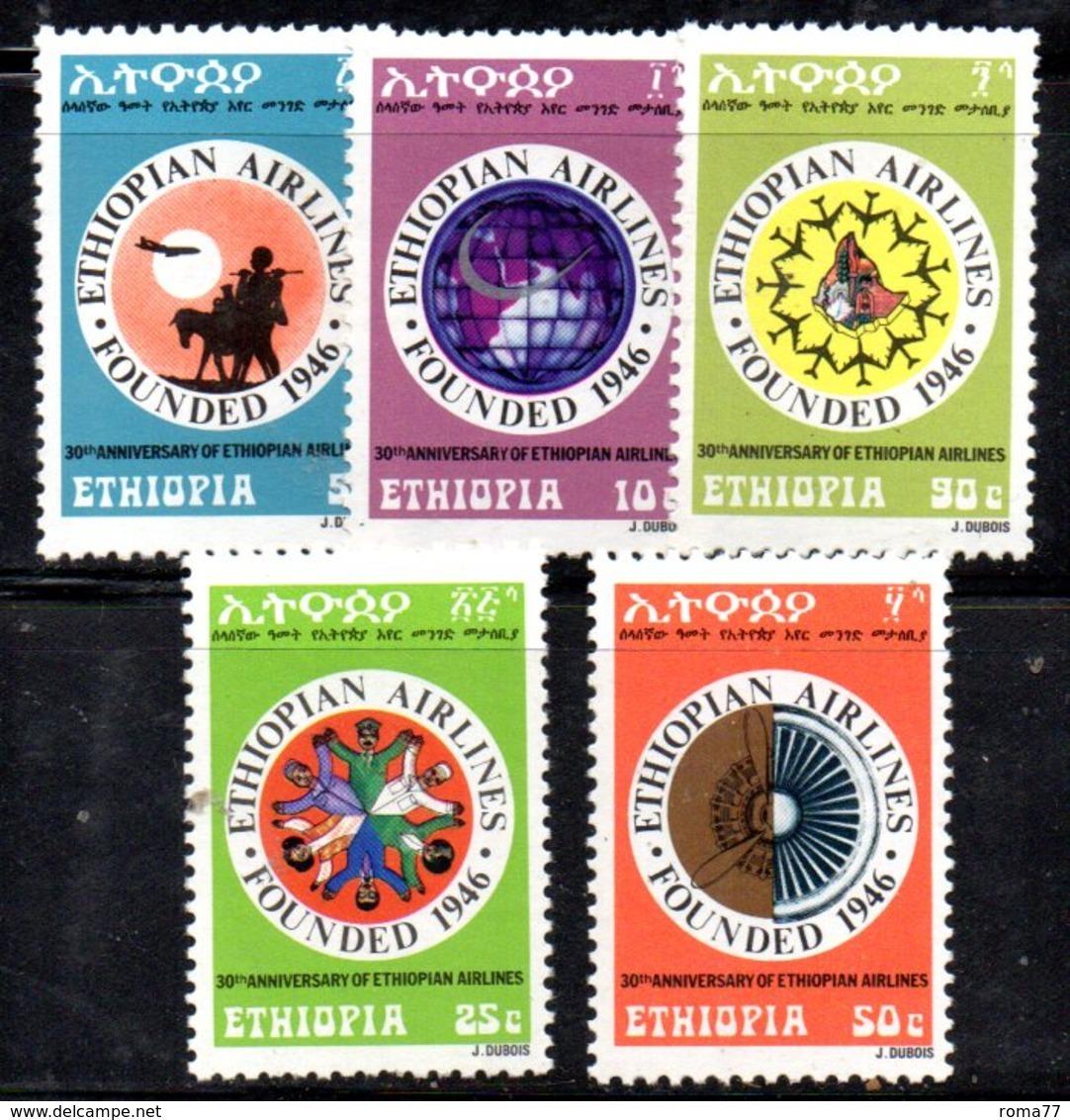 ETP199 - ETIOPIA 1976 ,  Yvert  N. 794/798 *** MNH AIRLINES - Etiopia