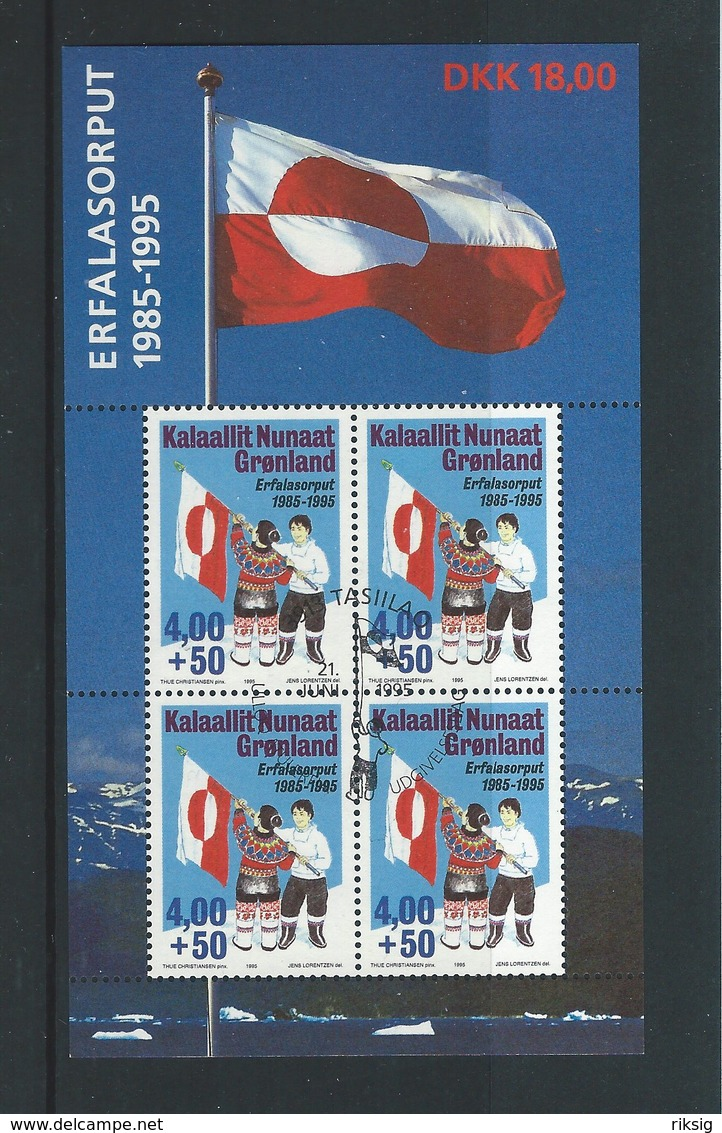 Greenland  National Flag 10th Anniv.  H- 600 - Stamps