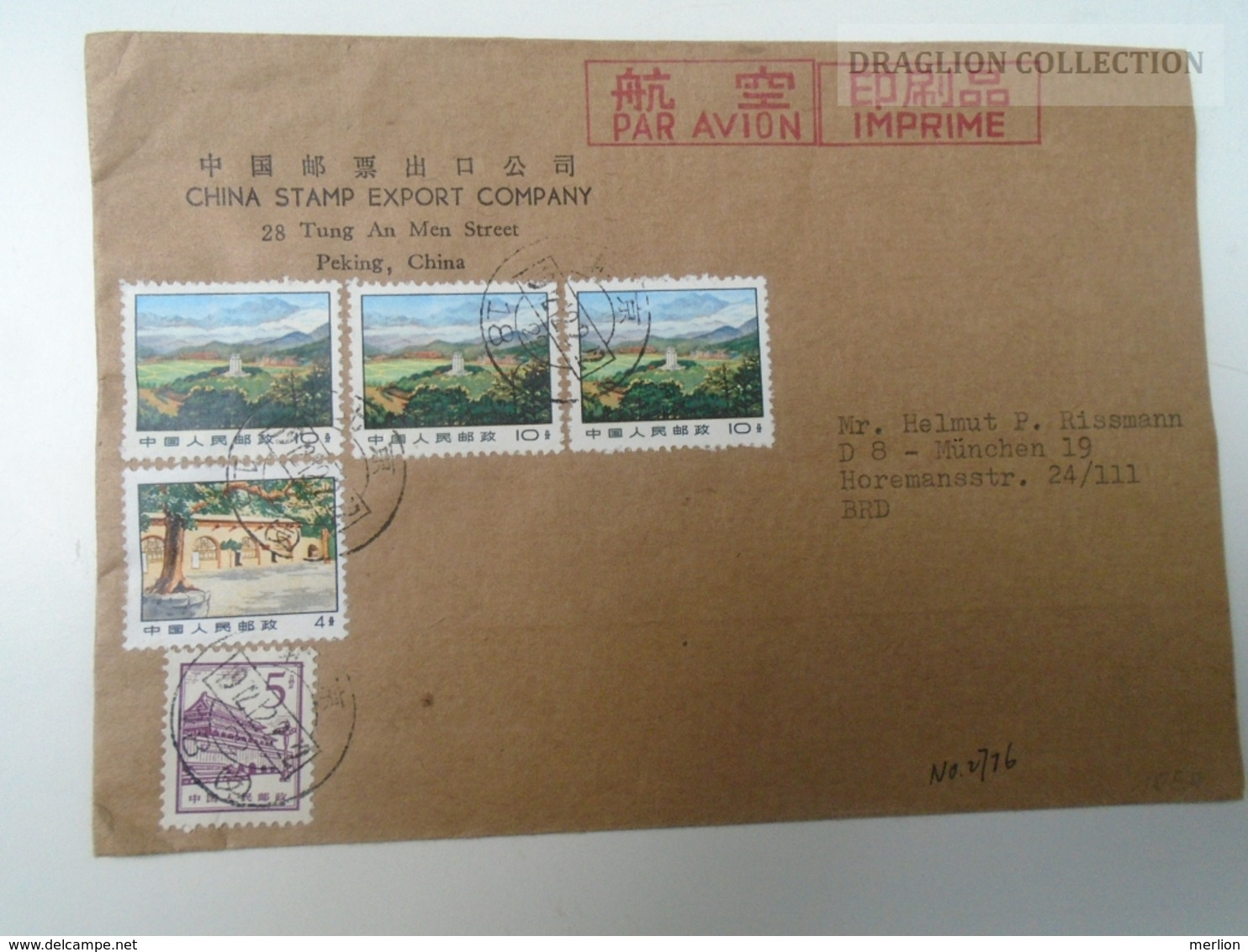 E0128   CHINA  Cover   Peking To Germany 1972 - 1949 - ... People's Republic
