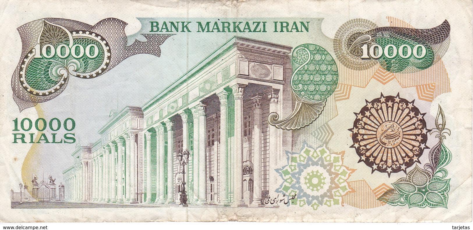 BILLETE DE IRAN DE 10000 RIALS DEL AÑO 1981 (BANKNOTE) - Irán