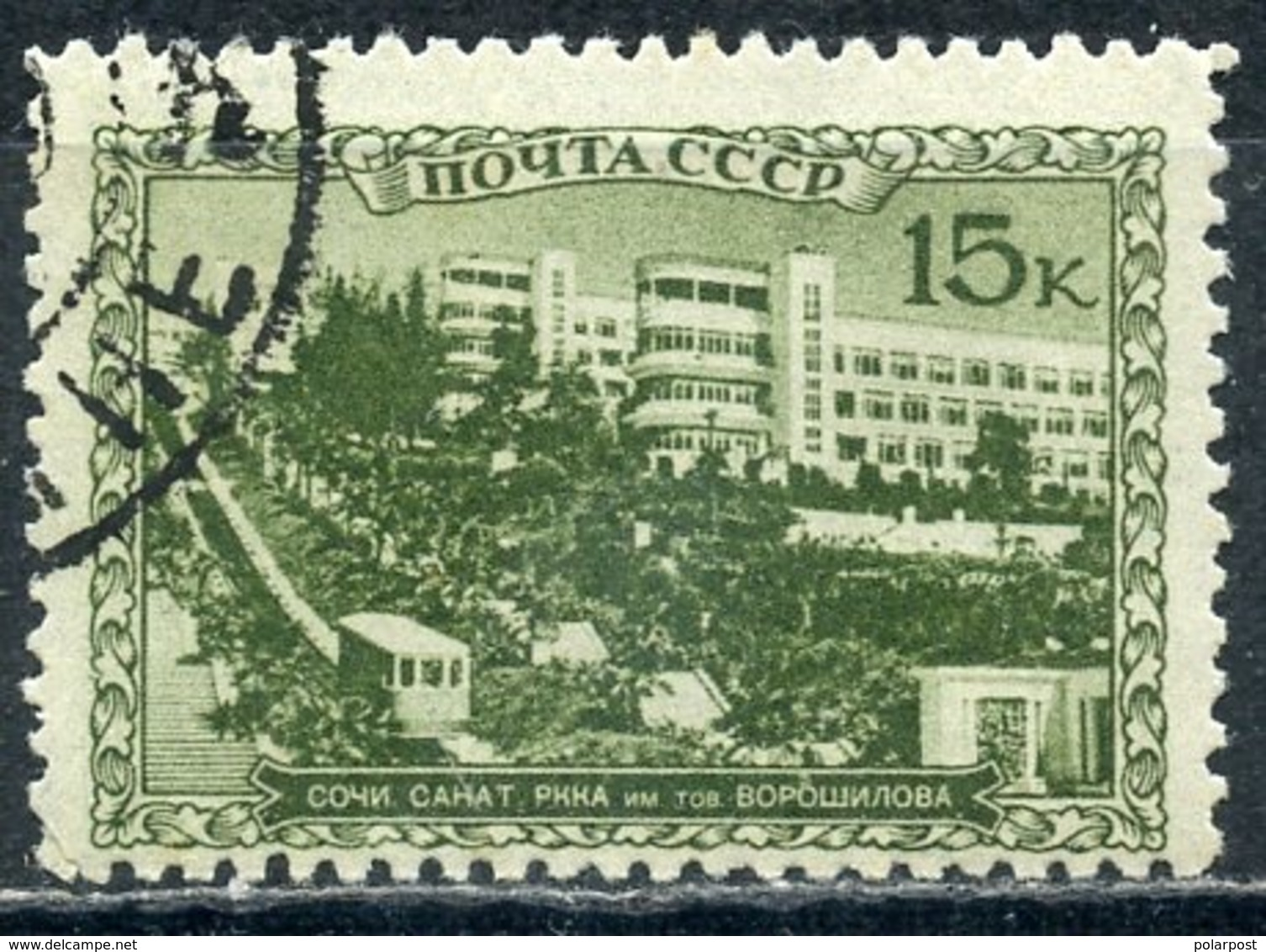 Y85 USSR 1939 615 (708) RESORTS OF THE USSR. Sochi. Sanatorium Of The Red Army Named After Comrade Voroshilov - 1923-1991 UdSSR