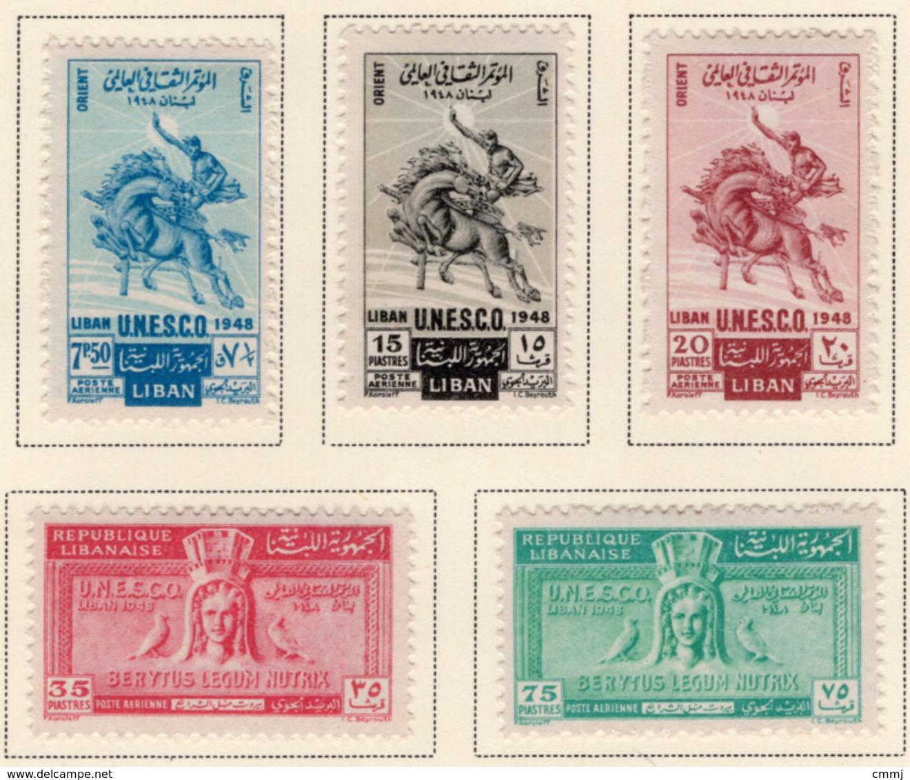 1948 - LIBANO - LEBANON - Mi. Nr.  403/407 - LH - (S03052019.....) - Libano