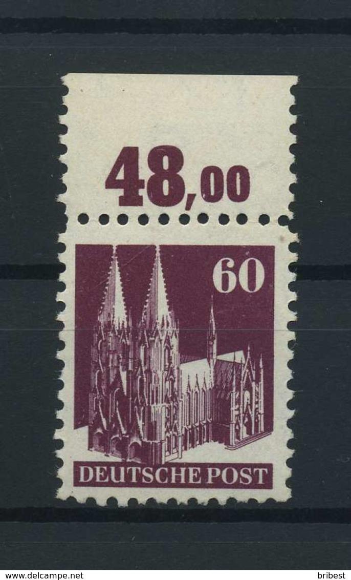 BIZONE 1948 Nr 93wg Postfrisch (115762) - Bizone