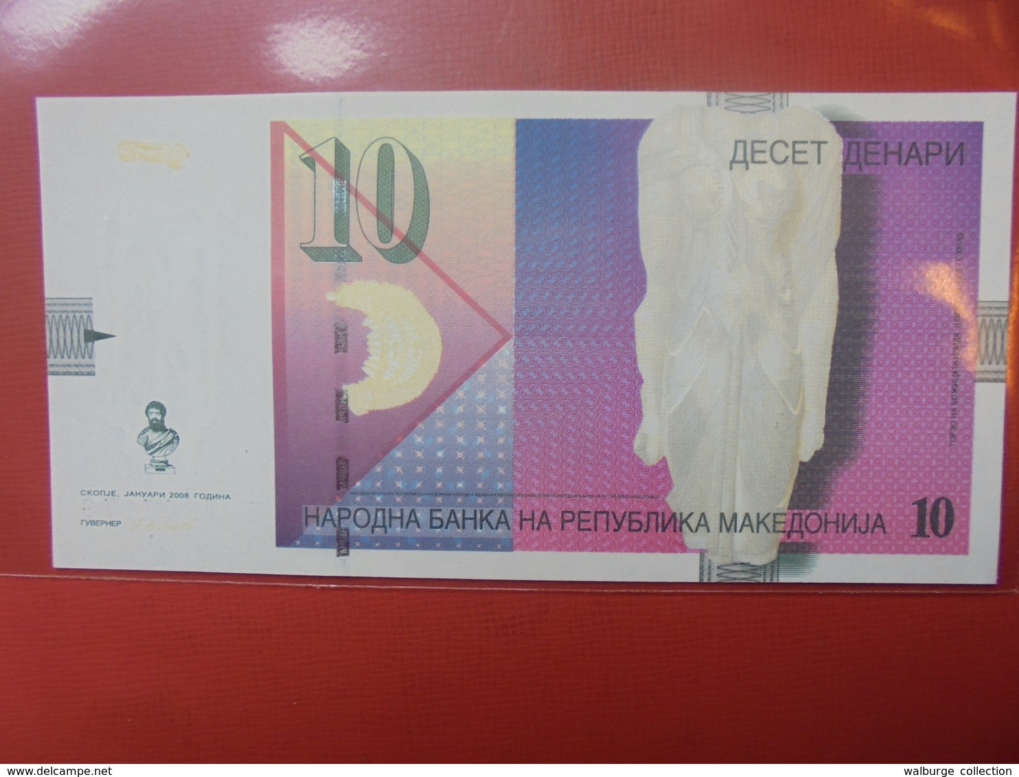 MACEDONIE 10 DINAR 2008 PEU CIRCULER/NEUF - Macédoine
