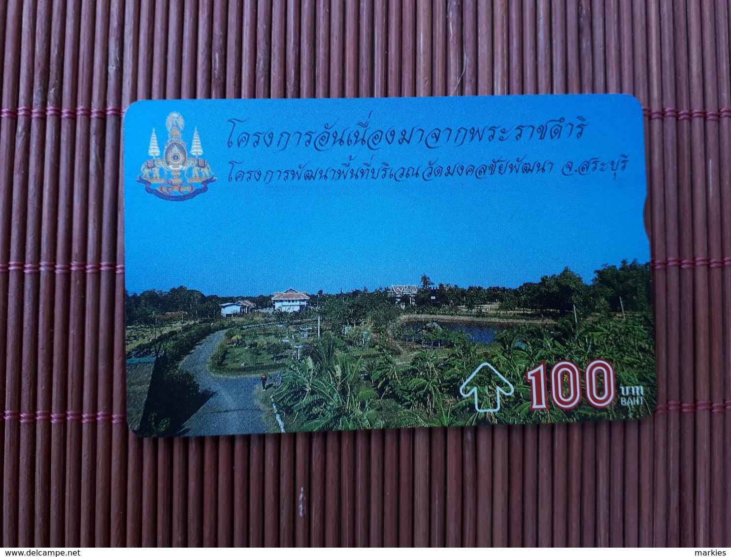 Phonecard Thailand 100 Units Used 626 D - Thaïlande