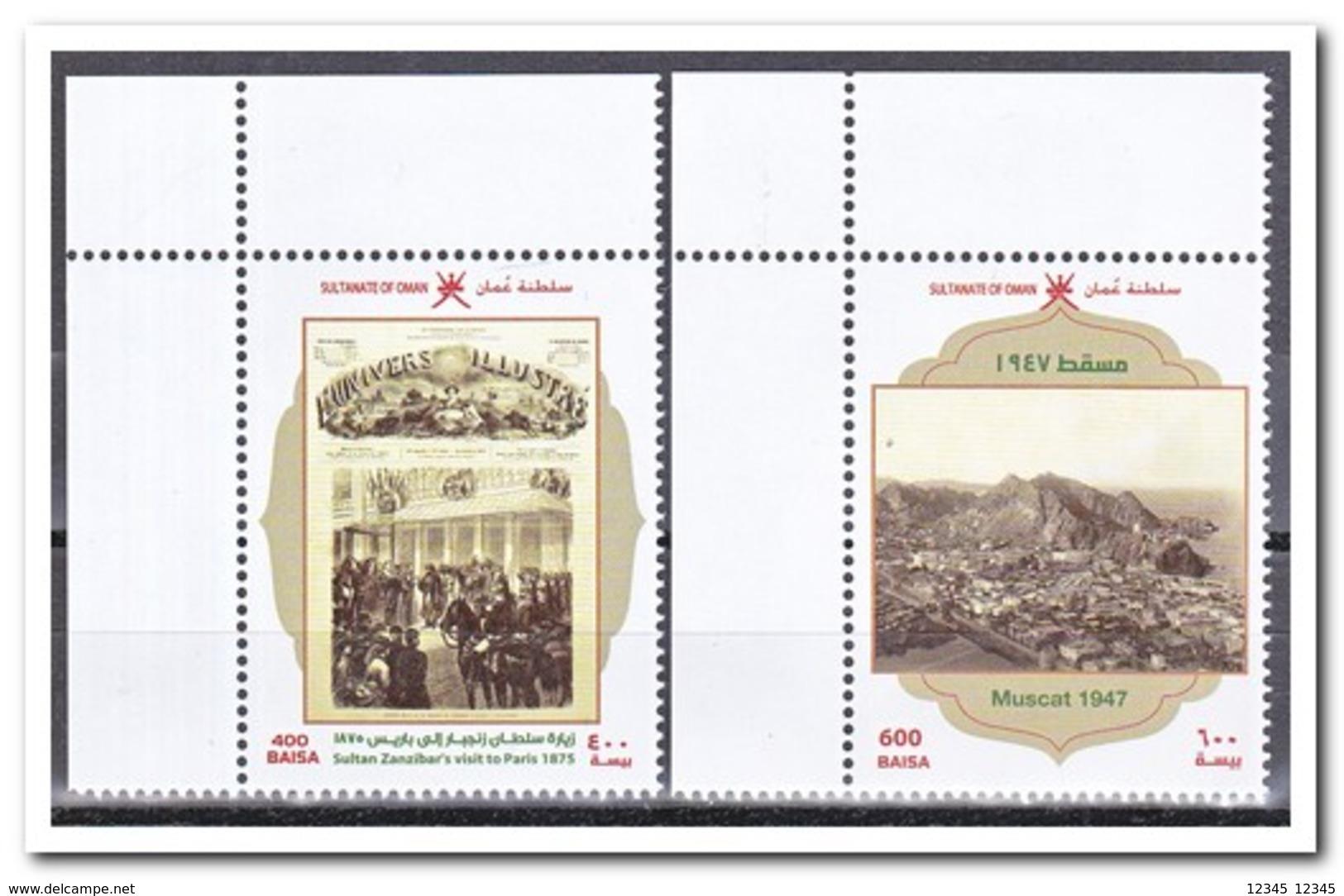 Oman 2018, Postfris MNH, Omani Documents - Oman