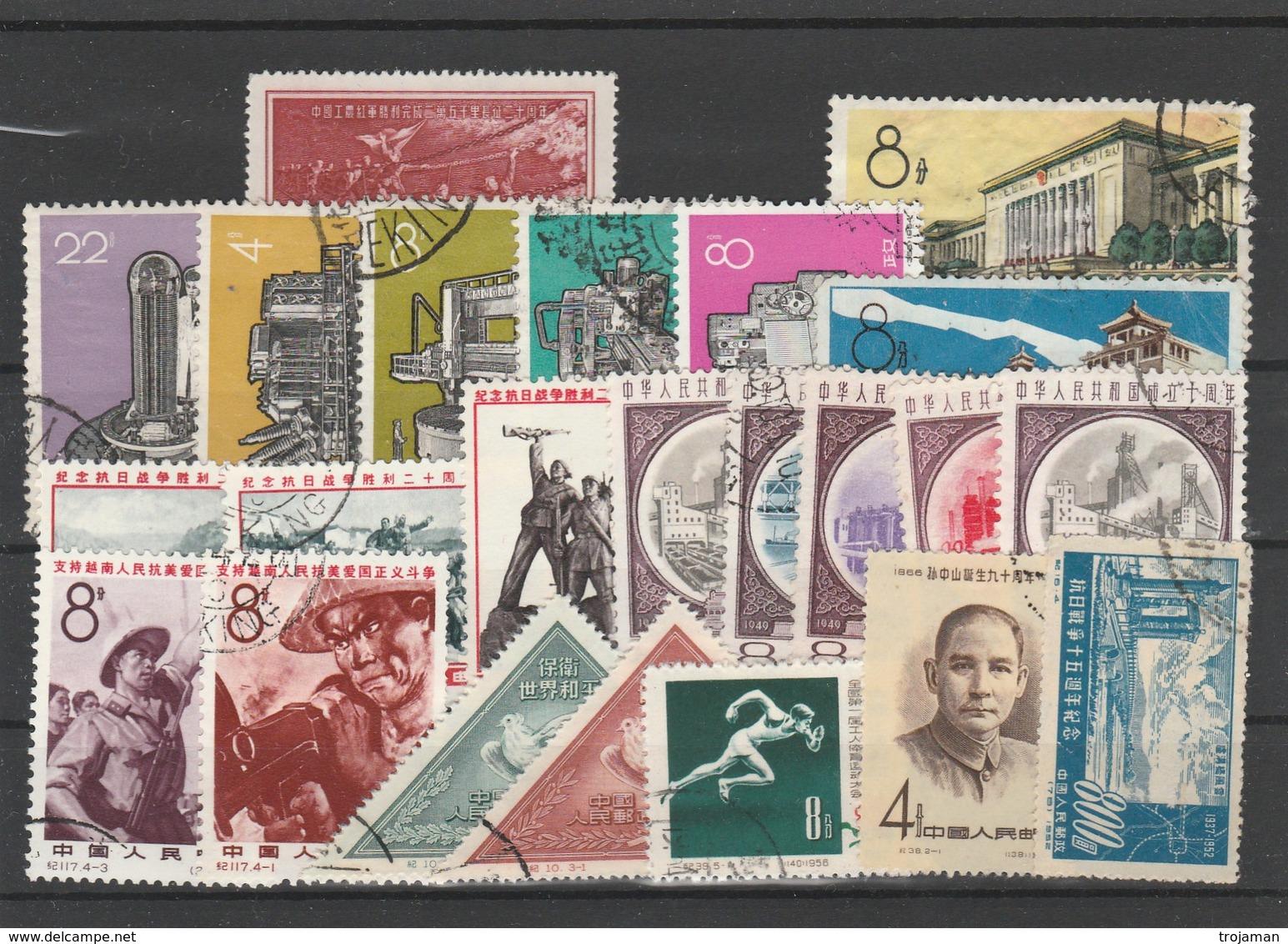 CHINA - 19-05- 36. 23 USED STAMPS. - 1949 - ... République Populaire