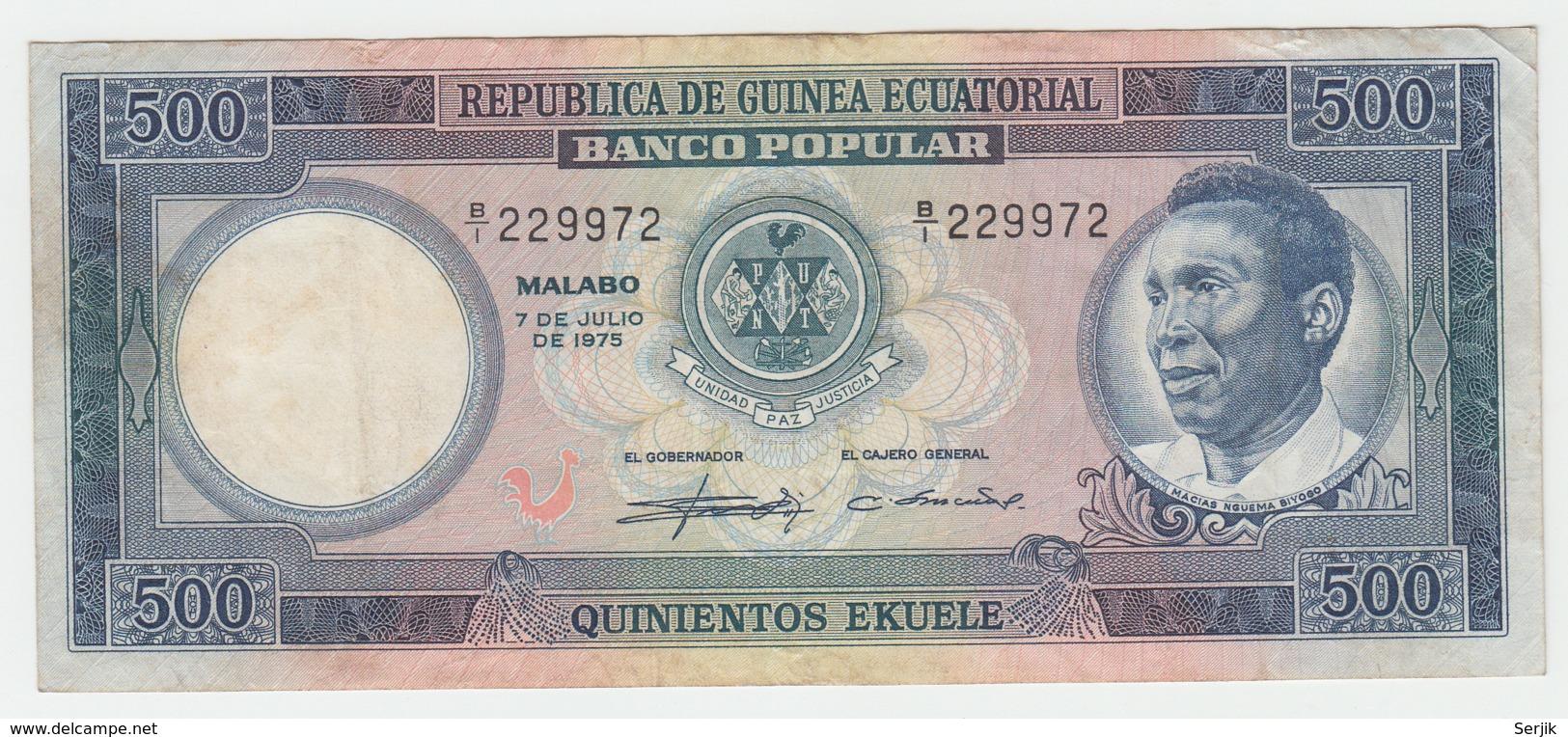 EQUATORIAL GUINEA 500 Ekuele 1975 VF Pick 7 - Guinea