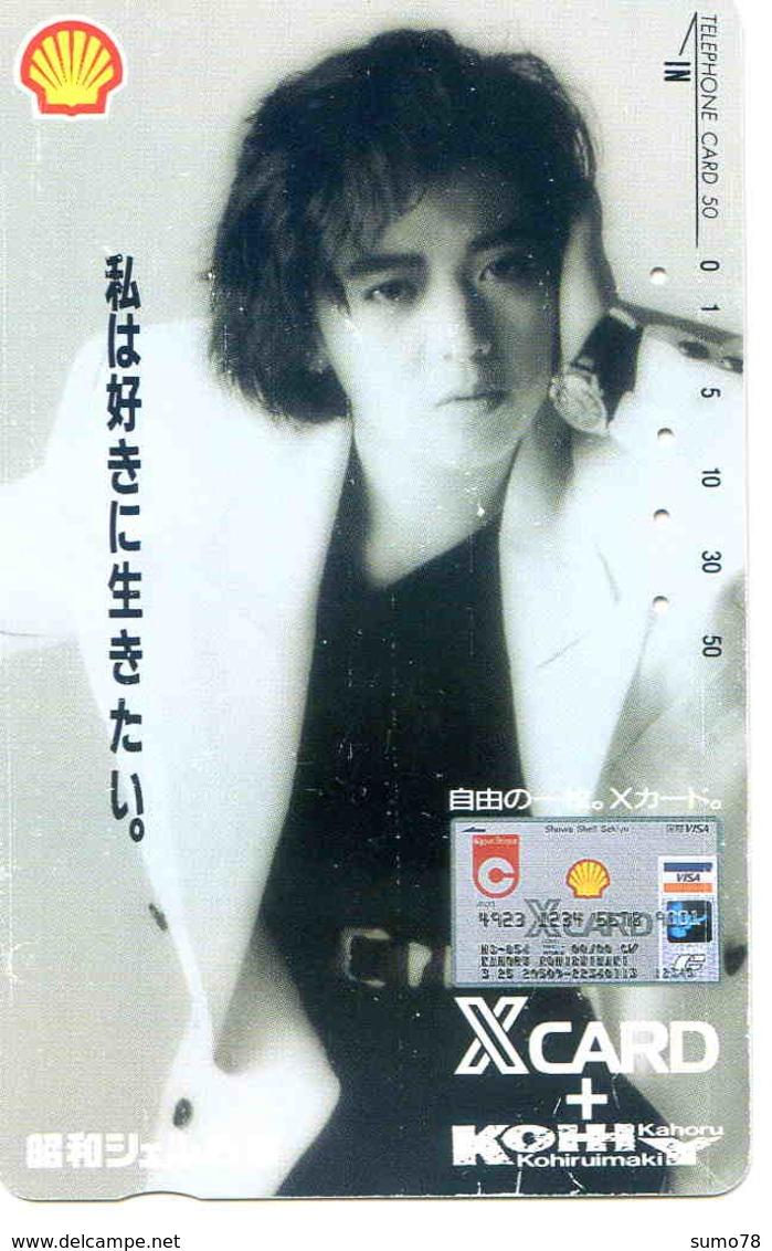 SHELL - XCARD - PETROLIER -TELECARTE JAPON  - VOITURE - AUTOMOBILE - CAR - Coches