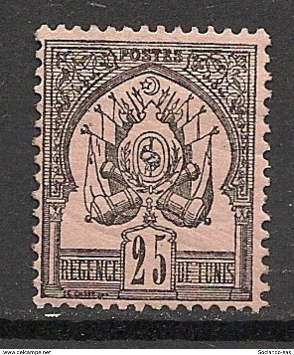 Tunisie - 1888-1893 - N°Yv. 5 - Armoiries 25c Noir Sur Rose - Neuf * / MH VF - Tunisie (1888-1955)