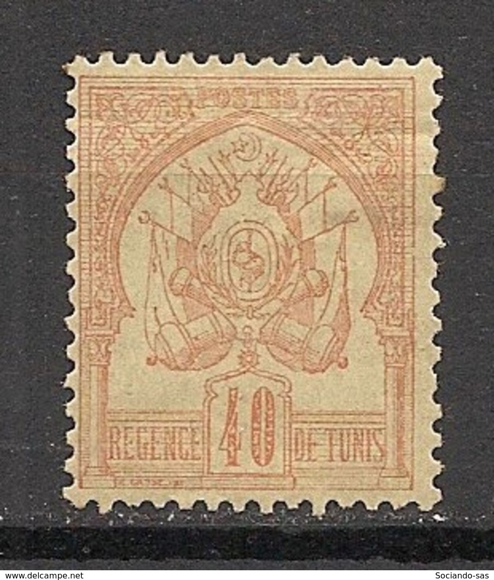 Tunisie - 1888-1893 - N°Yv. 6 - Armoiries 40c Rouge Orange - Neuf * / MH VF - Neufs