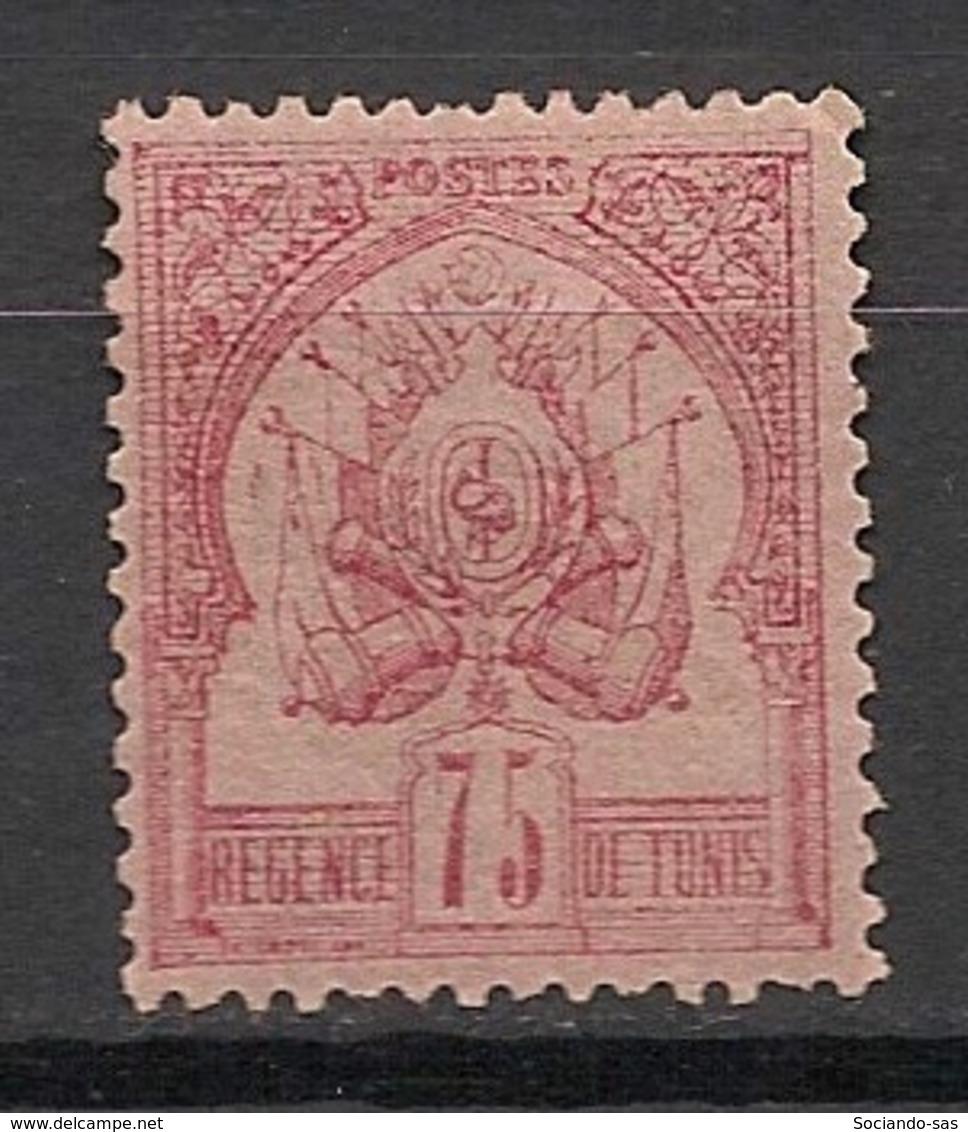Tunisie - 1888-1893 - N°Yv. 7 - Armoiries 75c Rose - Neuf * / MH VF - Tunisie (1888-1955)
