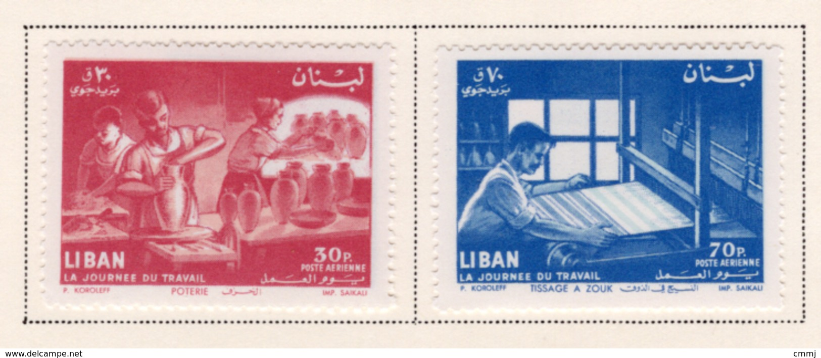 1961 - LIBANO - LEBANON - Mi. Nr. 718/719 - LH -  (S03052019.....) - Libano