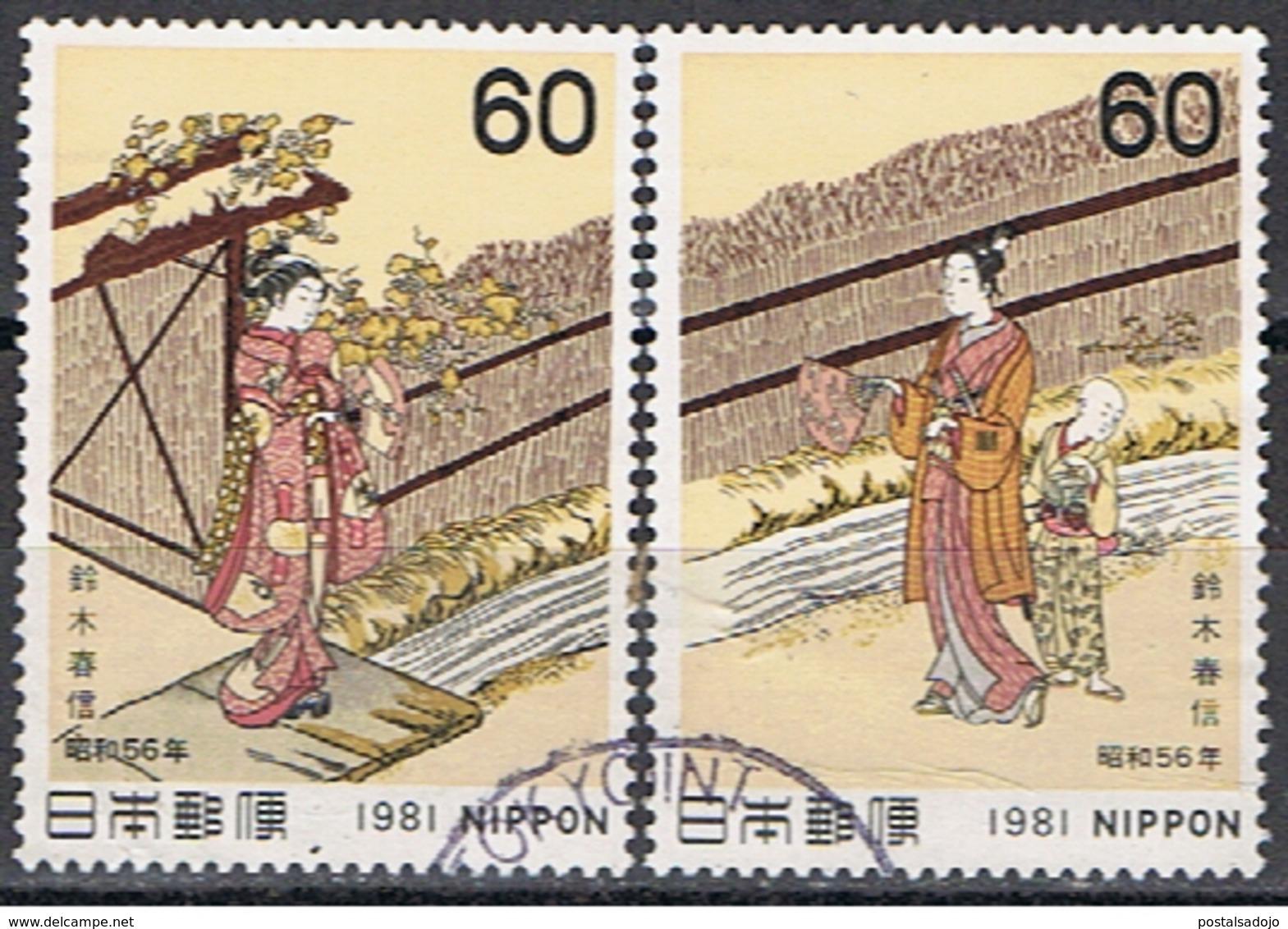 JAPON 125 // YVERT 1367 + 1368 // 1981 - 1926-89 Emperor Hirohito (Showa Era)