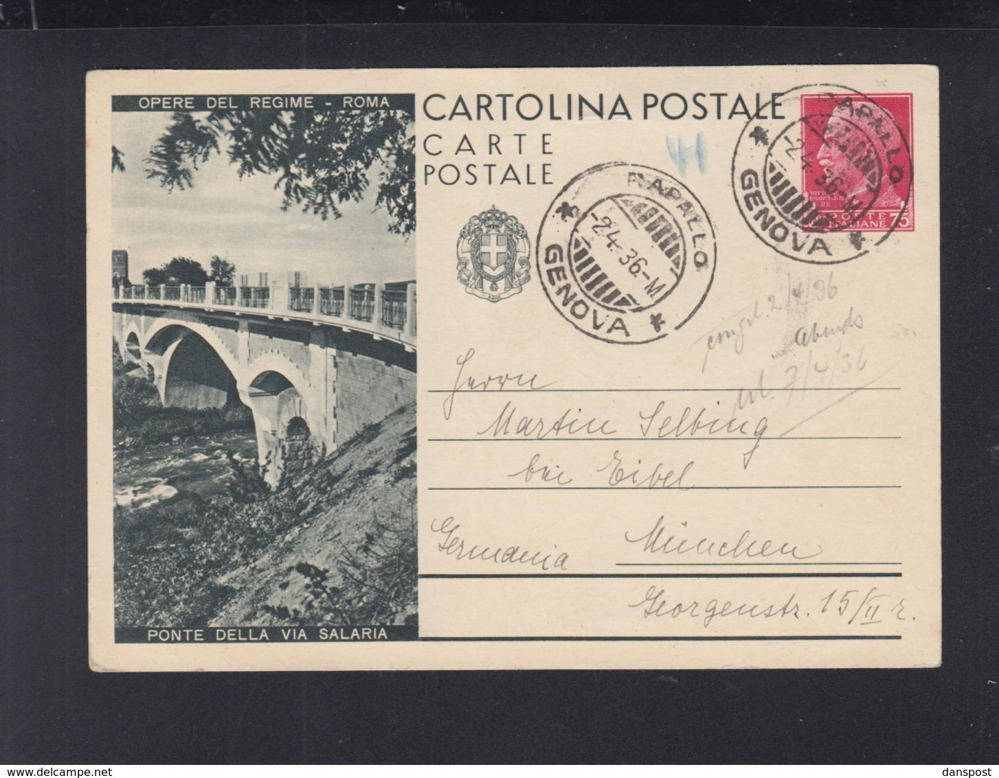 Cartolina Ponte Della Via Salaria 1936 - Postwaardestukken