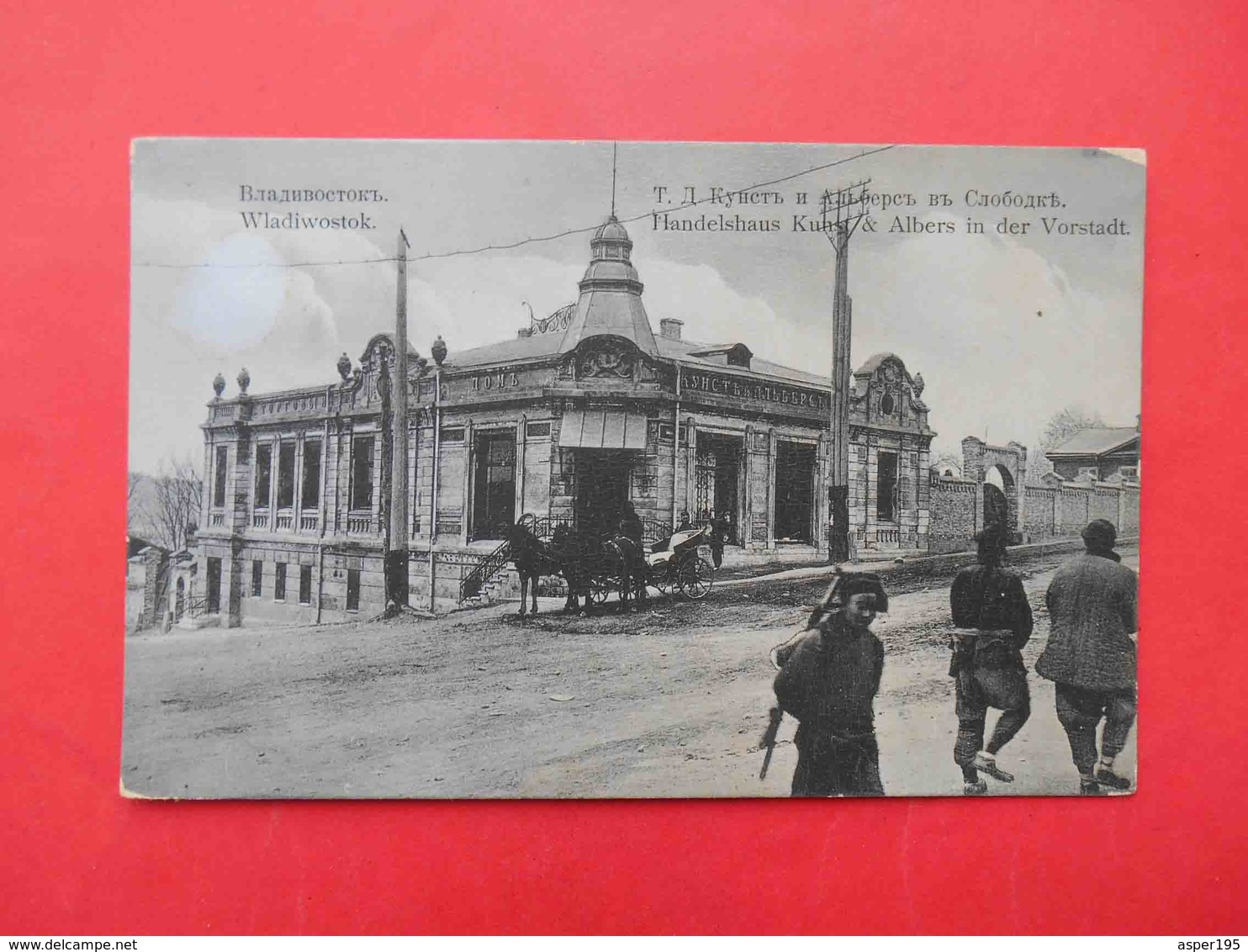 RUSSIA VLADIVOSTOK 1910th Trading House Kunst And Albers In Slobodka. Postcard - Russie