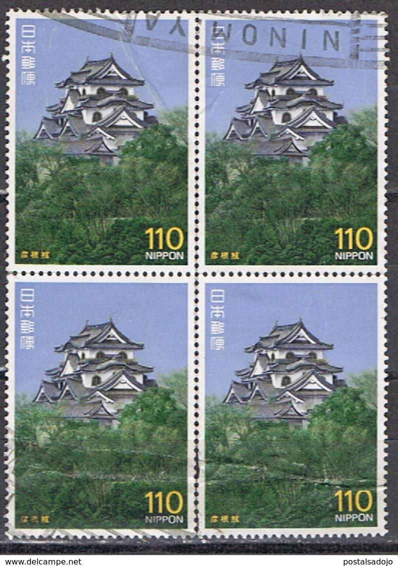 JAPAN 139 // YVERT 1641 X 4 BLOC // 1987 - 1926-89 Emperor Hirohito (Showa Era)
