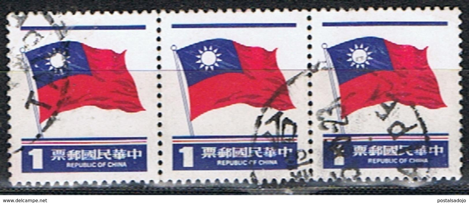 TAIWAN 35 // YVERT 1198 X 3 SE TENANT // 1978 - 1945-... República De China