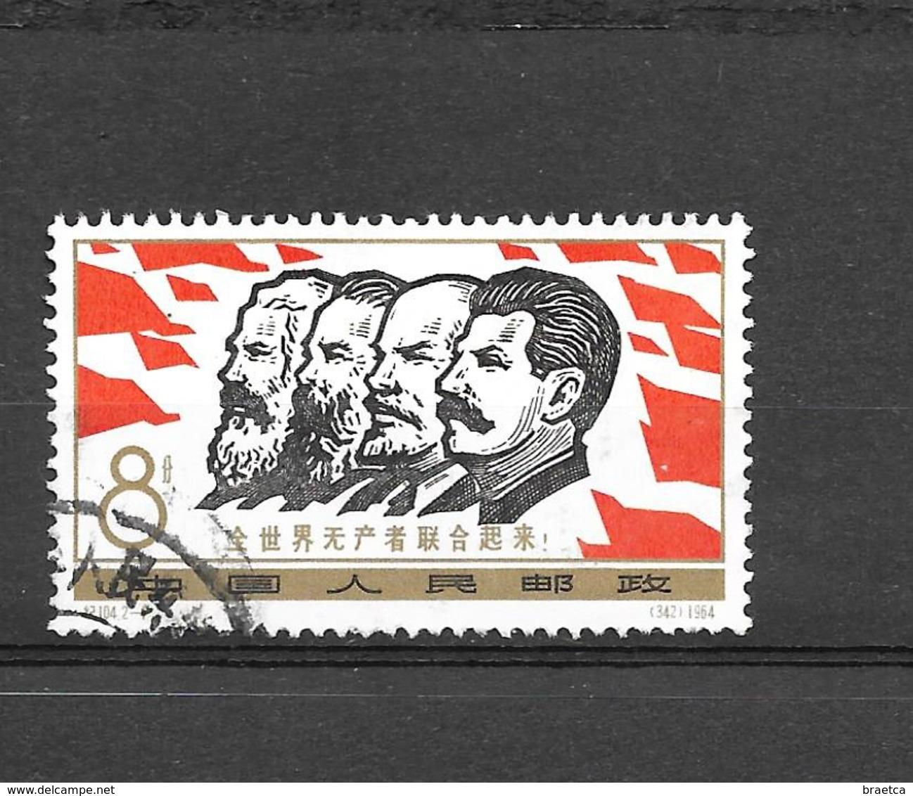 Timbre Chine 1964 - Marx, Engels, Lenin And Stalin - 1949 - ... République Populaire