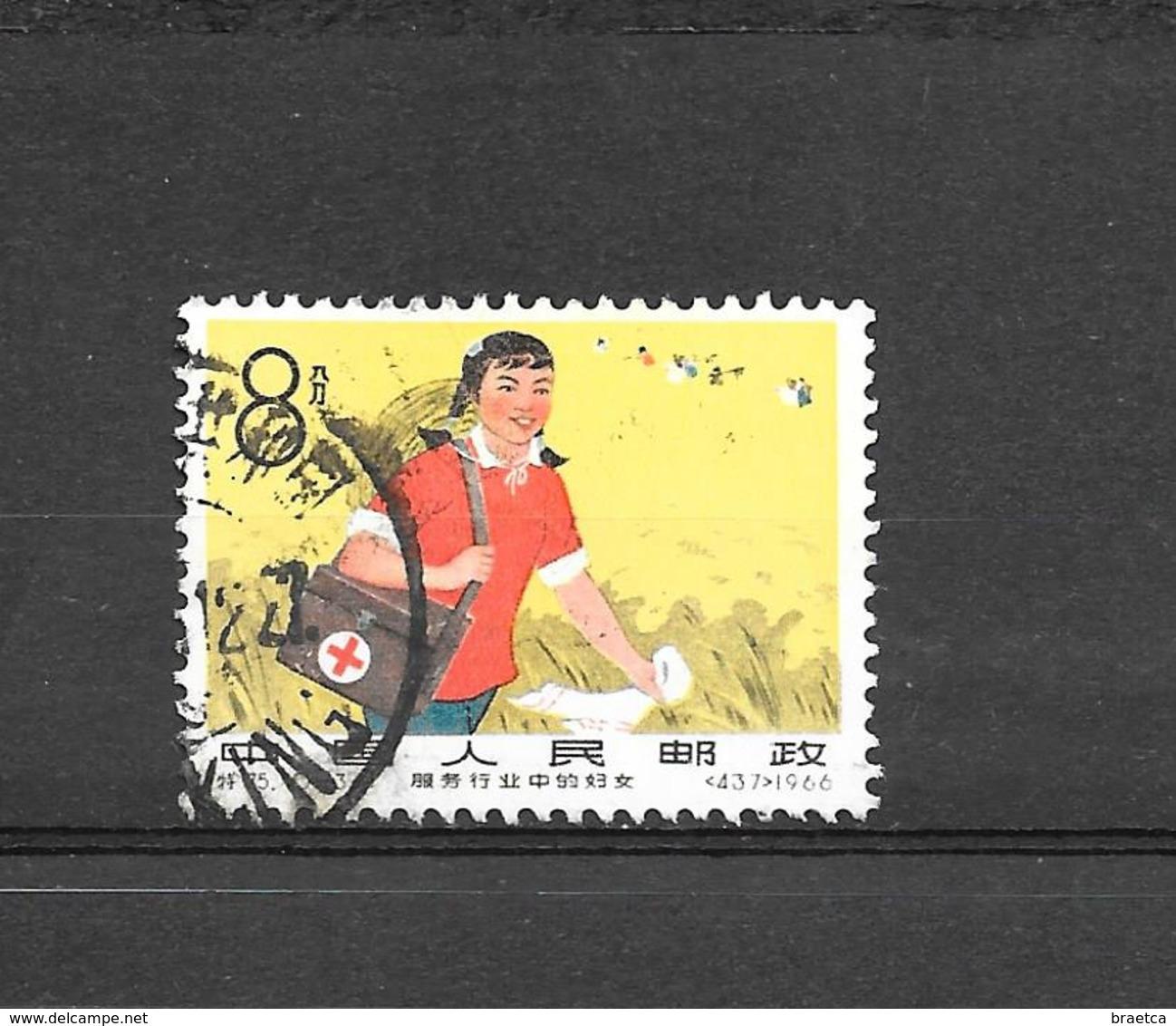 Timbre Chine 1966 - Red Cross Worker - 1949 - ... République Populaire