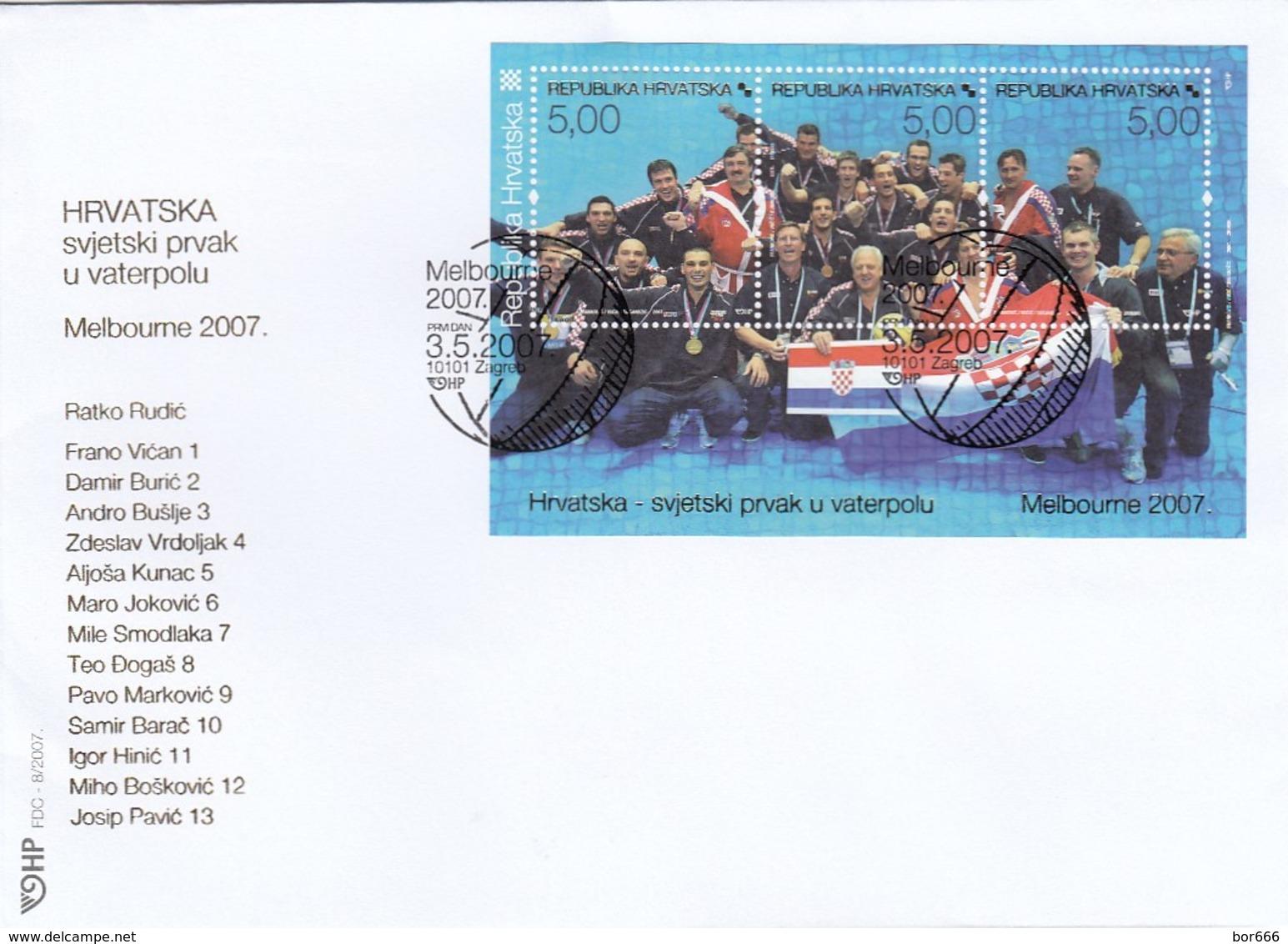 GOOD CROATIA FDC 2007 - Sport / Waterball - Croatia